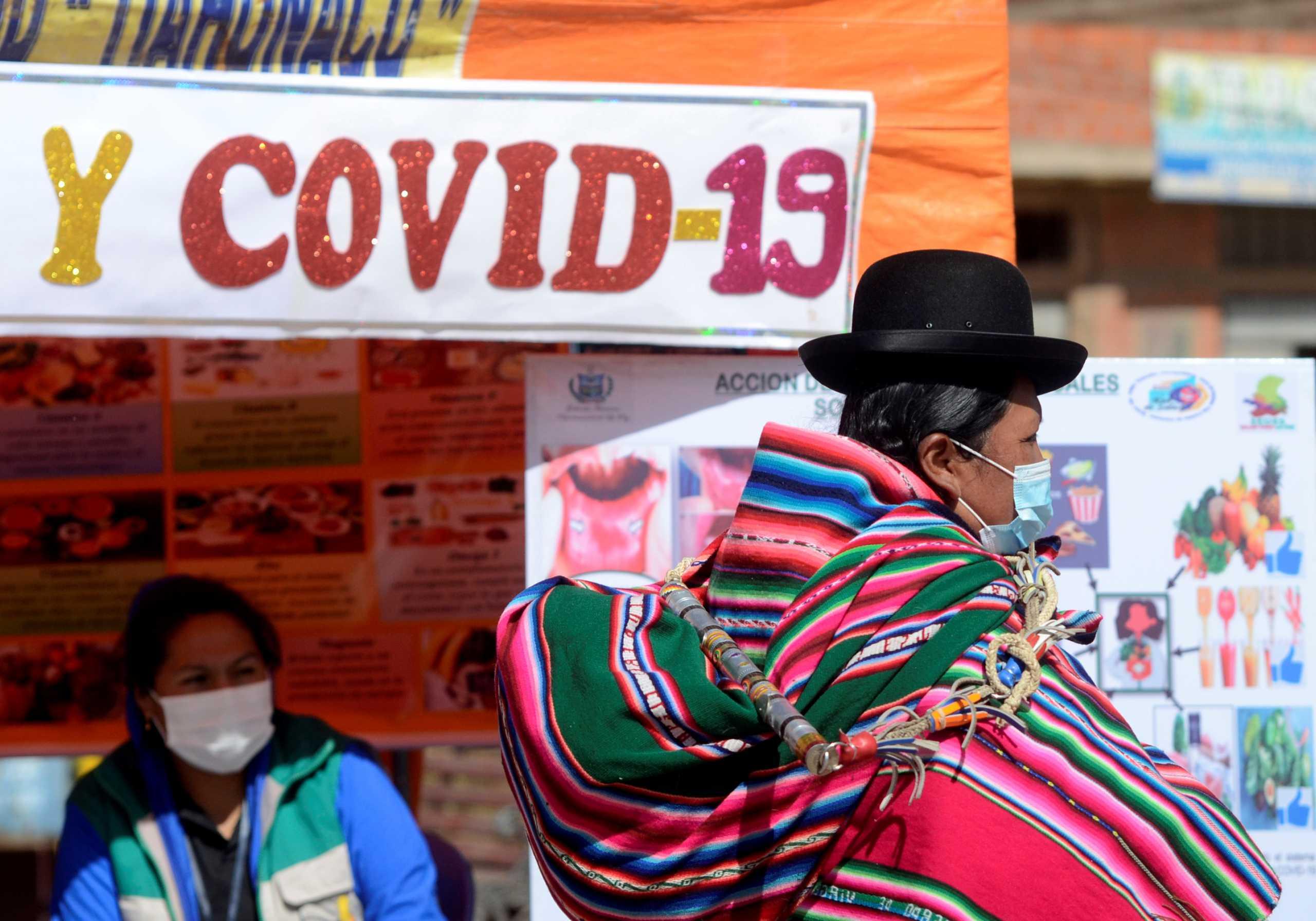 Κορονοϊός: Μακάβρια πρωτιά για το Περού μετά τον τριπλασιασμό των θανάτων από Covid-19