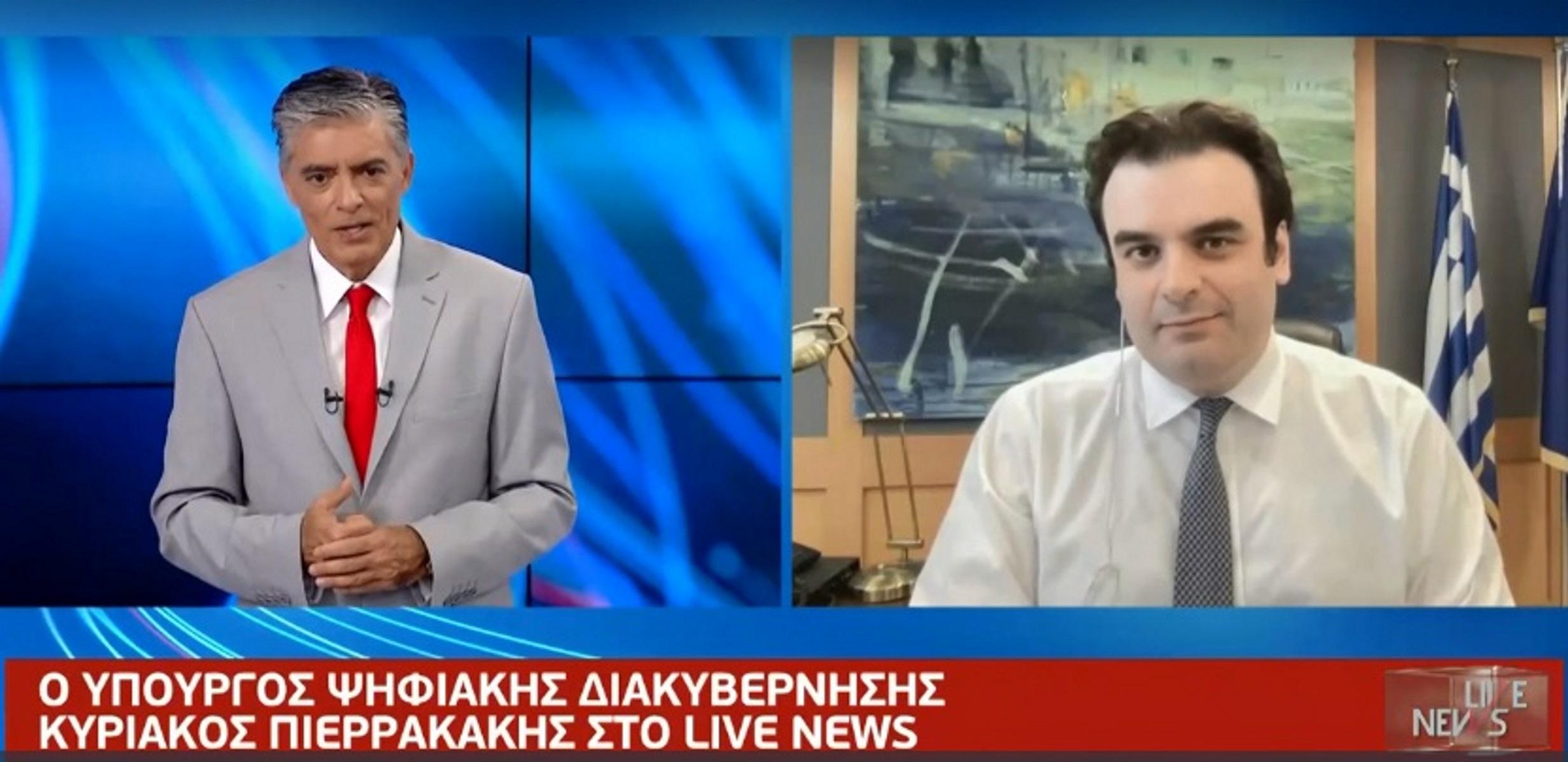 Πιερρακάκης στο «Live News»: Μεταβίβαση ακινήτου ηλεκτρονικά με μόνο ένα βήμα