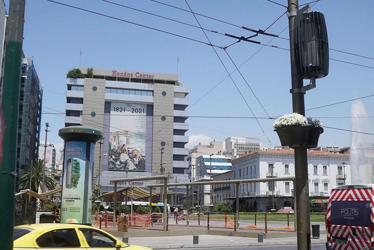Ο Δήμος Αθηναίων & ο Όμιλος Πολίτη «πρασινίζουν» την Ομόνοια (video)