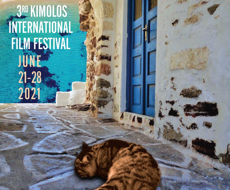 Ξεκινά το Διεθνές Φεστιβάλ Κινηματογράφου Κιμώλου