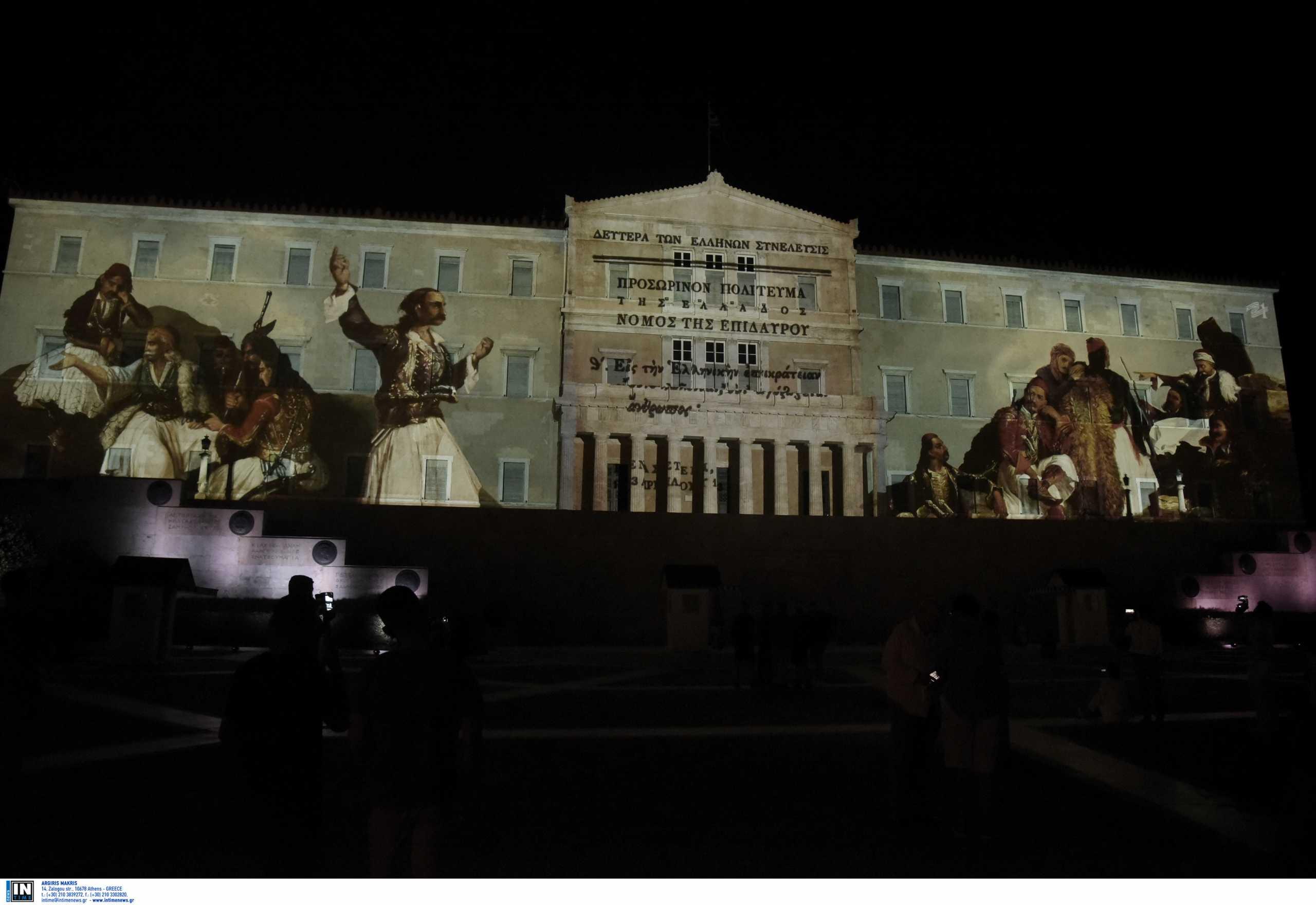 Επιθυμία ελευθερίας: Φαντασμαγορικό θέαμα σε 18 πόλεις χθες και σήμερα για την Ελληνική Επανάσταση