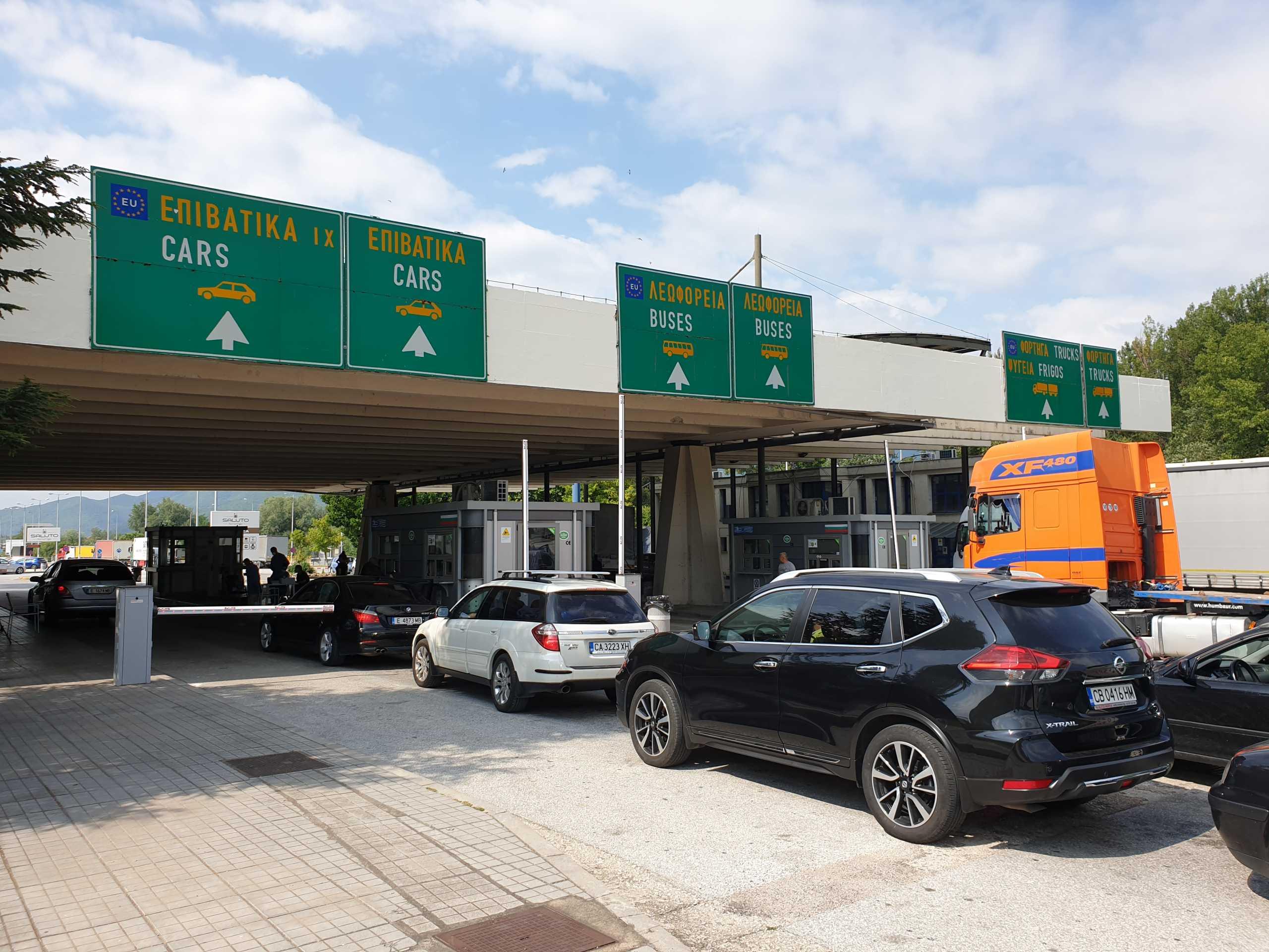 Προμαχώνας: Νέα μέτρα για τους ταξιδιώτες – «Έτσι θα λυθεί το μεγάλο πρόβλημα με τις καθυστερήσεις»
