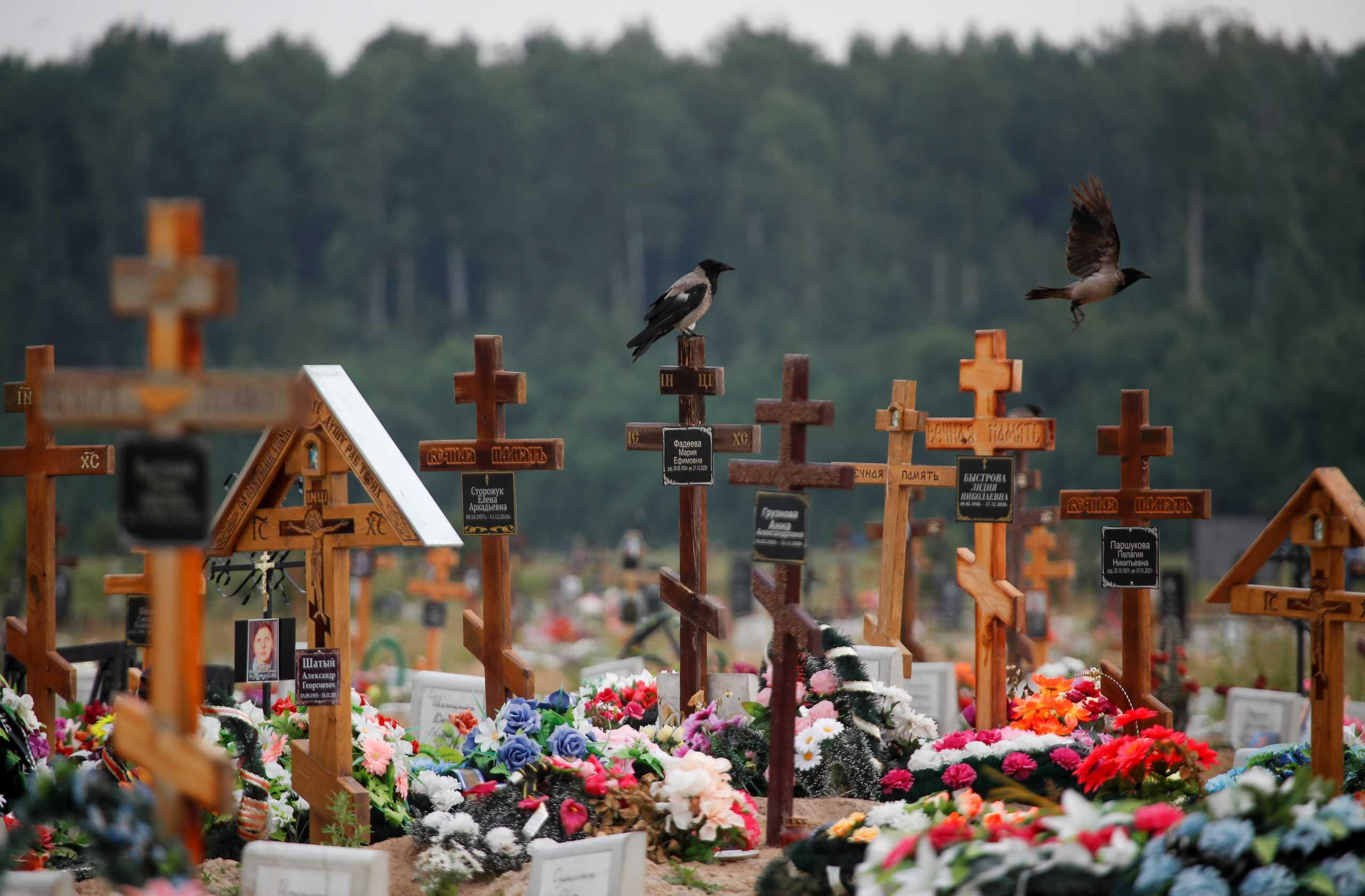 Μόσχα: Ρεκόρ θανάτων από κορονοϊό σε ένα 24ωρο