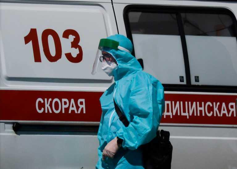Ρωσία: Ανησυχία για την παραλλαγή Δέλτα - 546 νεκροί το τελευταίο 24ωρο από κορονοϊό