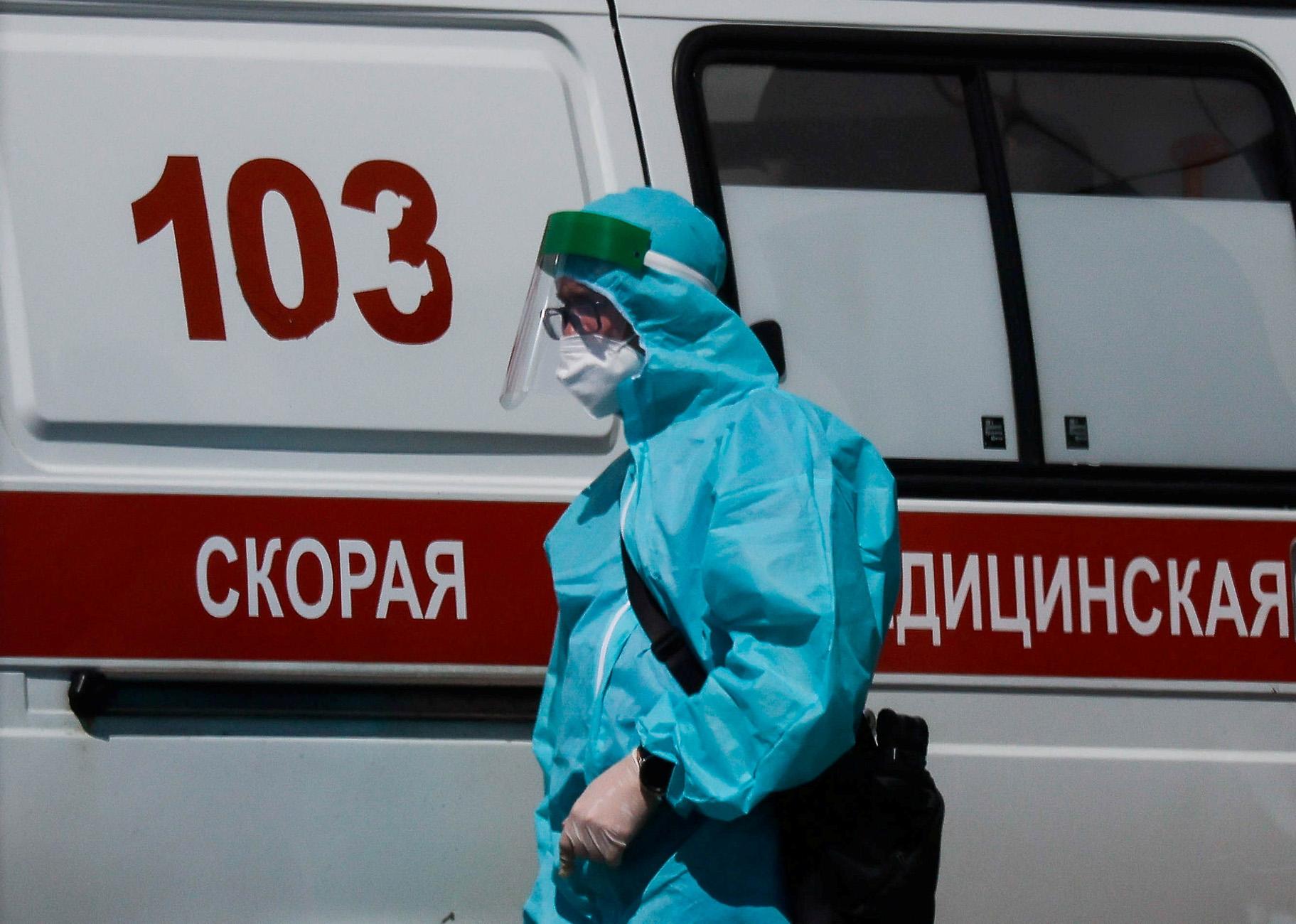Ρωσία: 790 θάνατοι από κορονοϊό και 17.856 νέα κρούσματα σε ένα 24ωρο