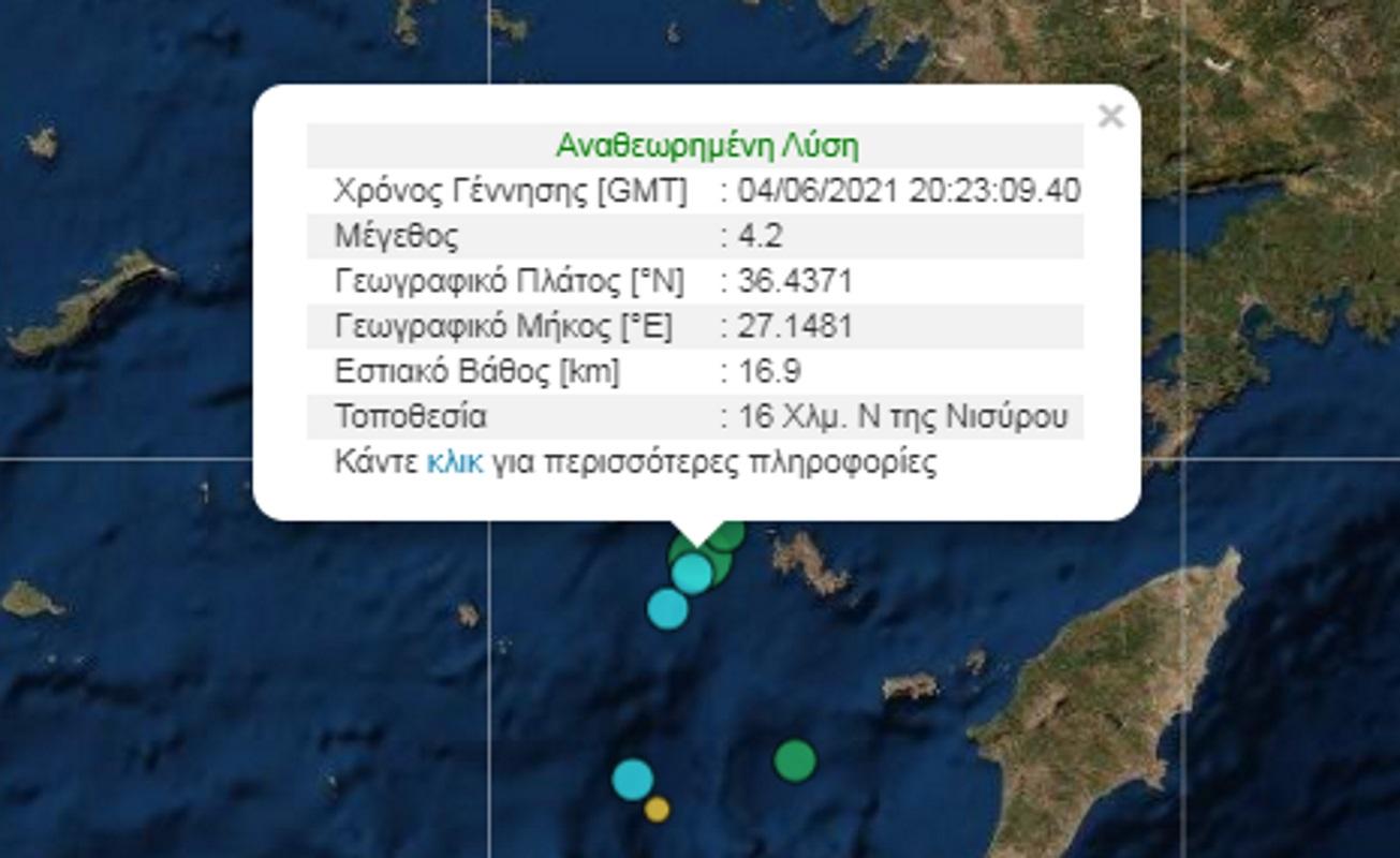 Σεισμός ταρακούνησε Κω και Νίσυρο