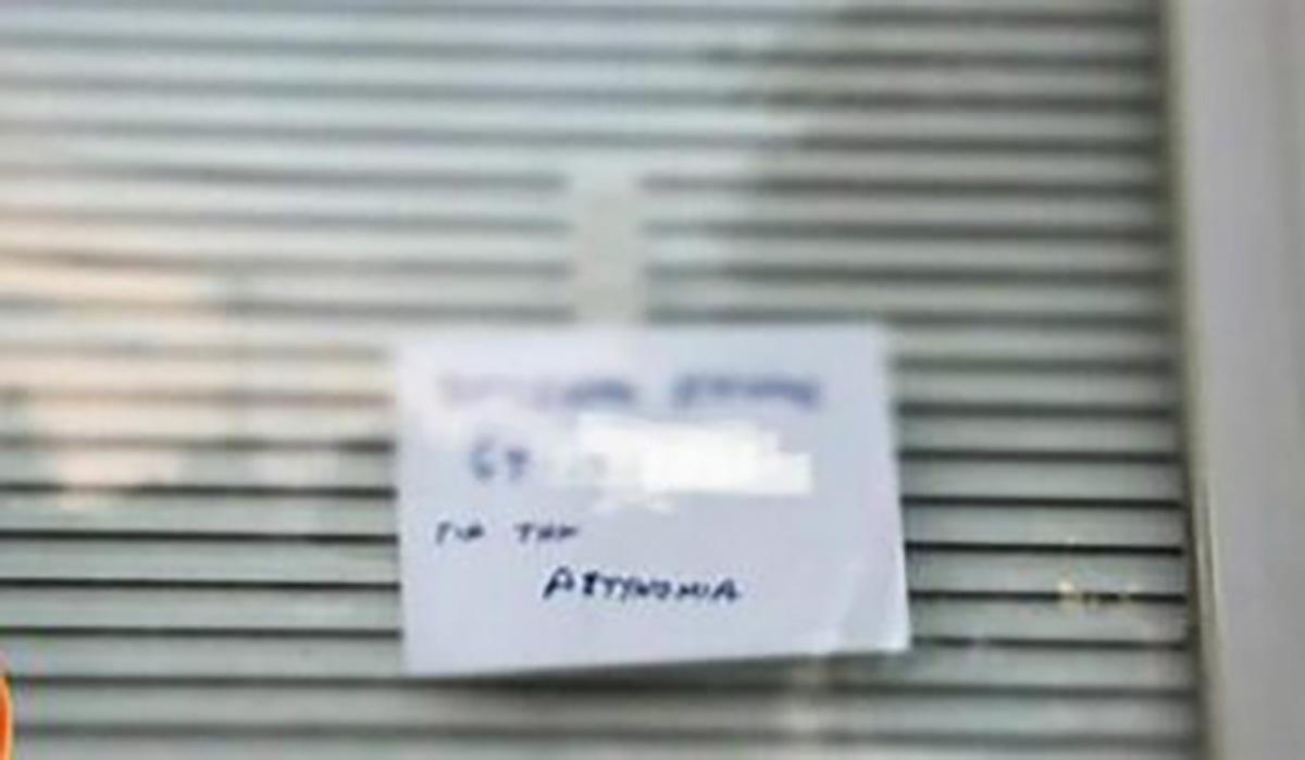 Κέρκυρα: Το σημείωμα που προκάλεσε έκπληξη στους αστυνομικούς – Μιλάει στο newsit.gr συγγενής του ενός θύματος
