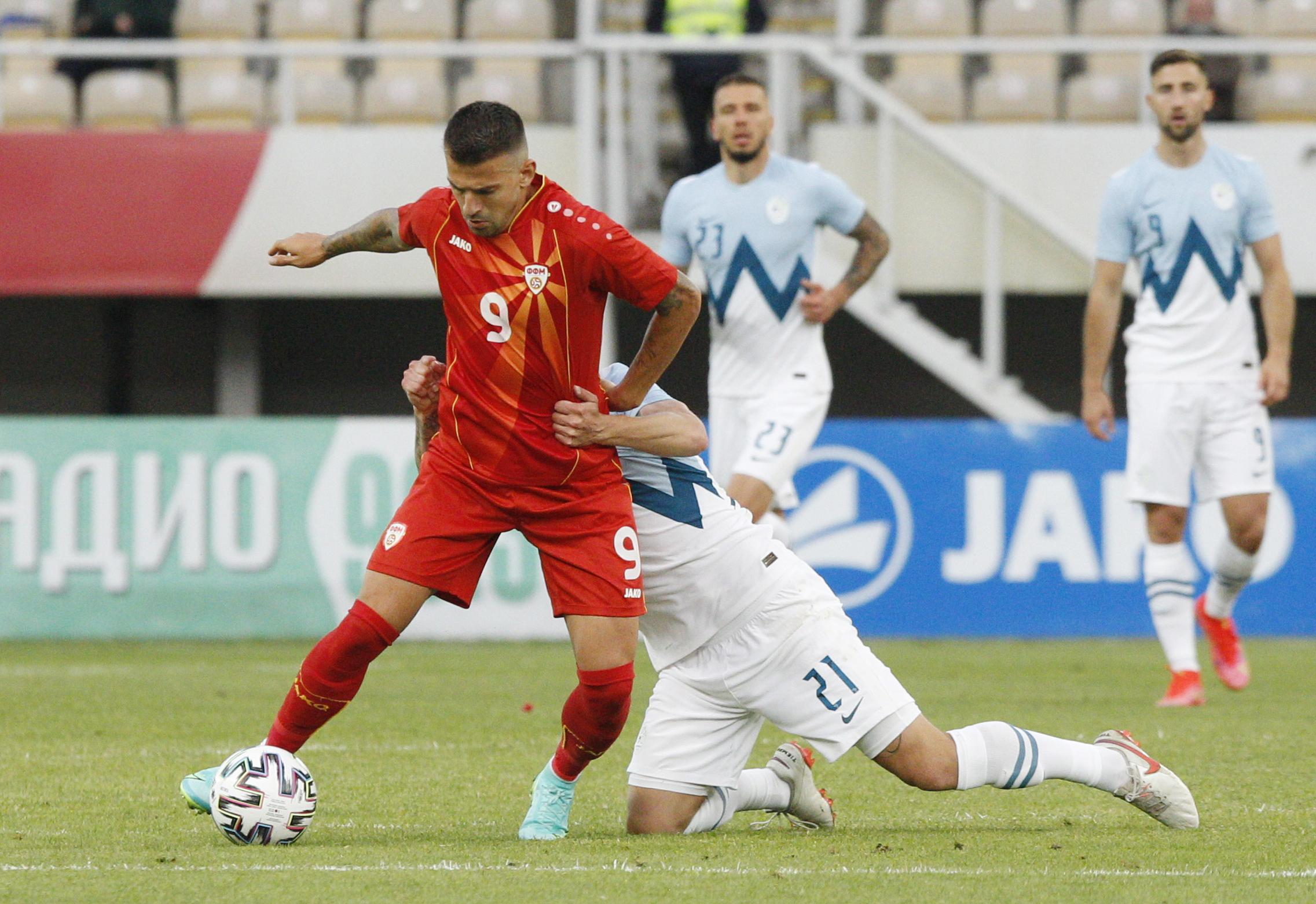 Euro 2020: Προκλητική η Βόρεια Μακεδονία για το όνομα της ποδοσφαιρικής ομοσπονδίας