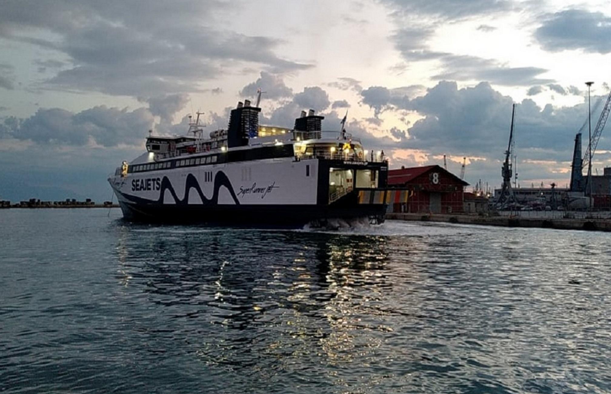 Θεσσαλονίκη: Έδεσε στο λιμάνι το Super Runner Jet – Ανάρπαστα τα εισιτήρια για το πρώτο ταξίδι