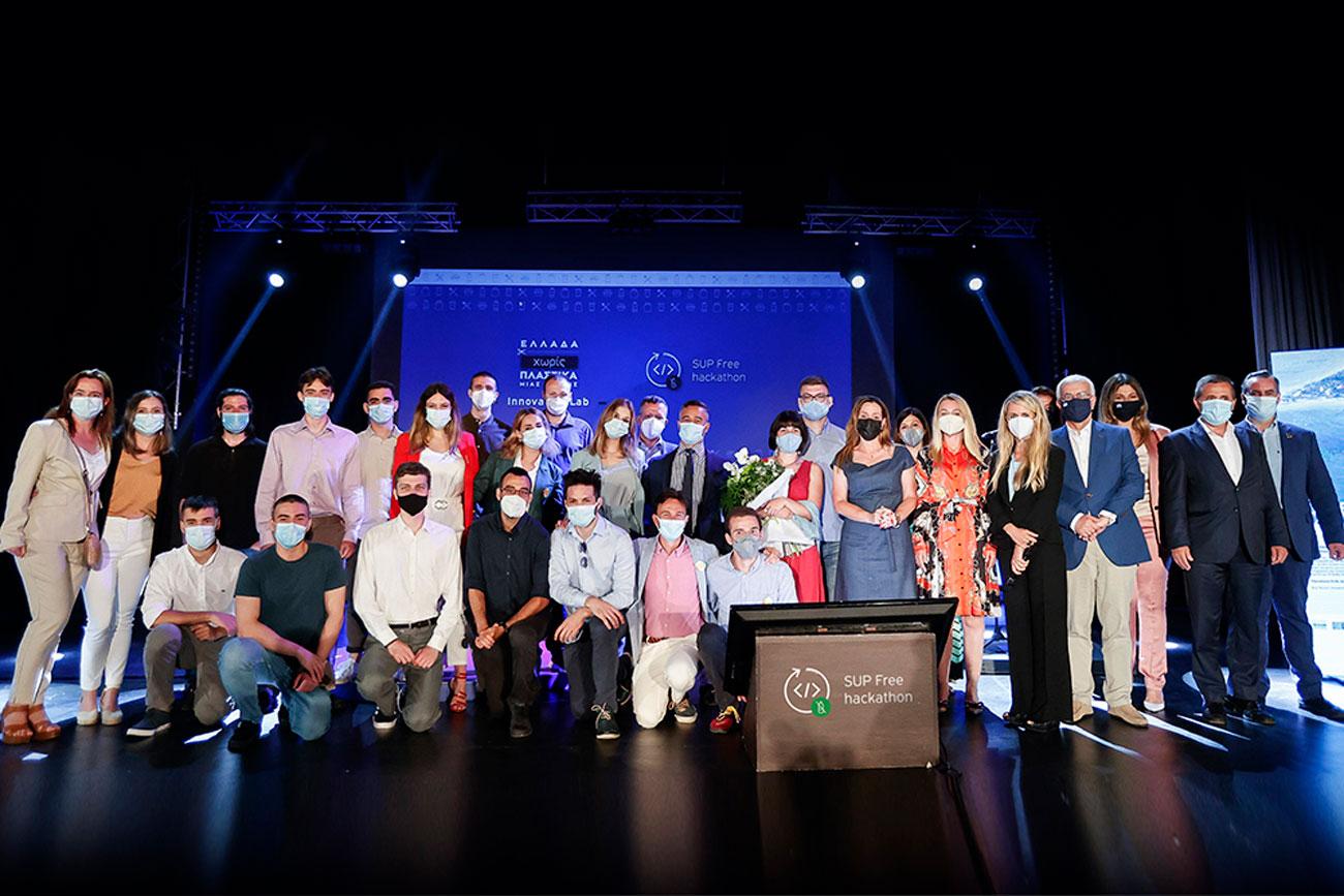 Αυλαία στο SUP Free Hackathon της Lidl Ελλάς και του Κοινωφελούς Ιδρύματος Αθανασίου Κ. Λασκαρίδη στο Sani Resort