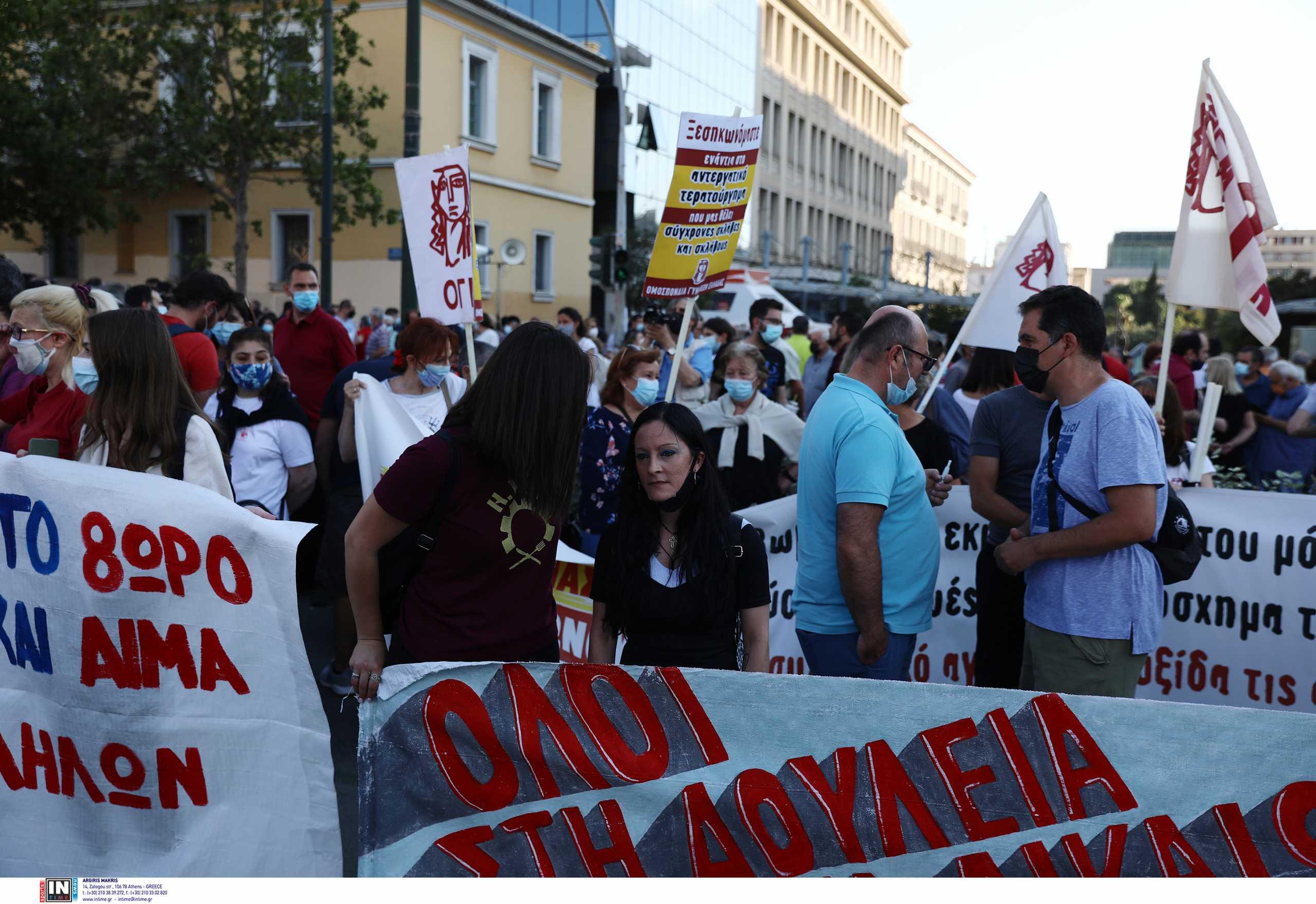 Συλλαλητήριο του ΠΑΜΕ για το εργασιακό – Κουτσούμπας: Αντεργατικό έκτρωμα
