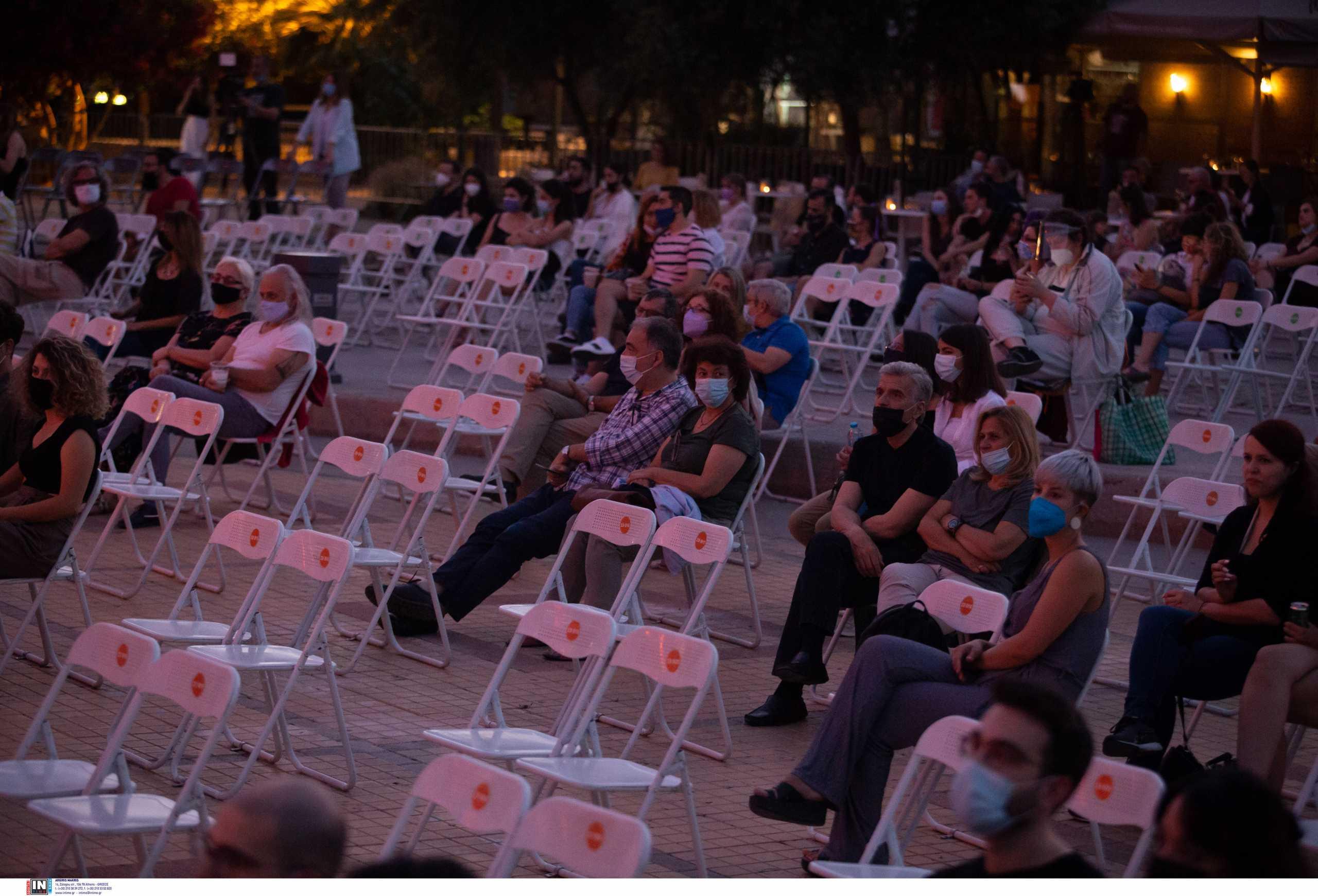 Κορονοϊός: Αυτά είναι τα μέτρα σε παραστάσεις και συναυλίες σε υπαίθριους χώρους