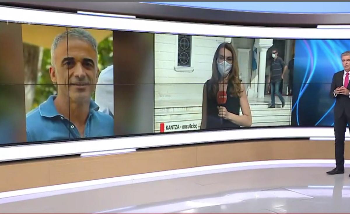 Σταύρος Δογιάκης: Θρήνος στην κηδεία του επιχειρηματία