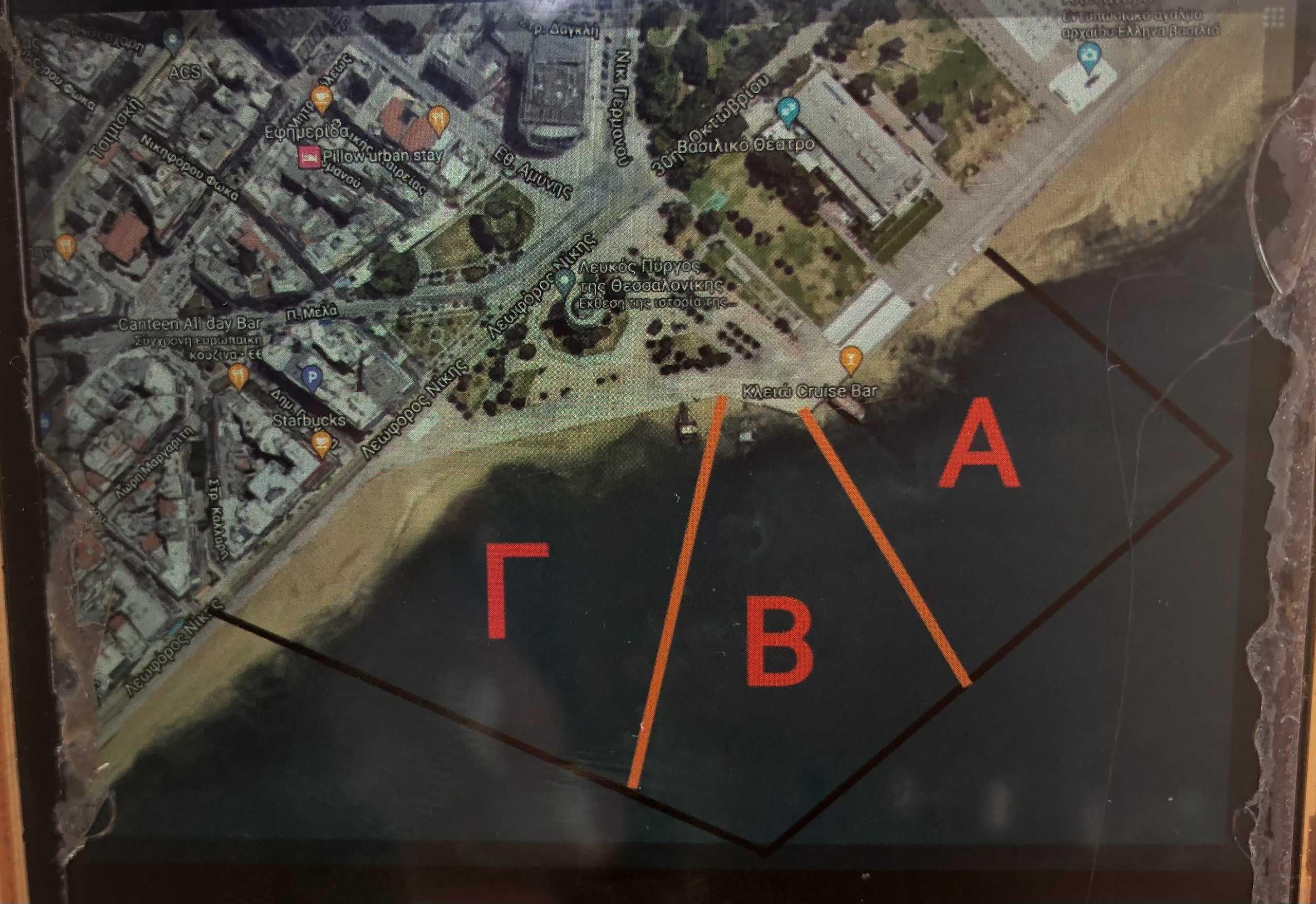 Θεσσαλονίκη: Ο Θερμαϊκός έκρυβε μια μικρή χωματερή – Οι εικόνες μετά τον καθαρισμό της θάλασσας
