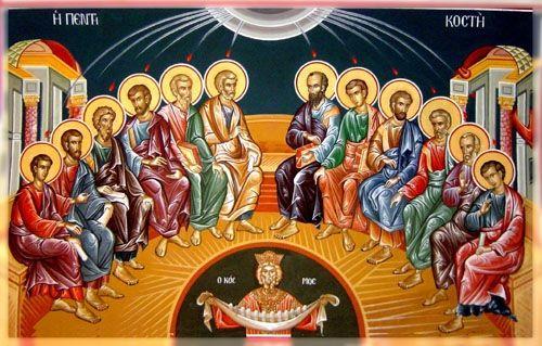 Κυριακή της Πεντηκοστής – Τί γιορτάζουμε σήμερα