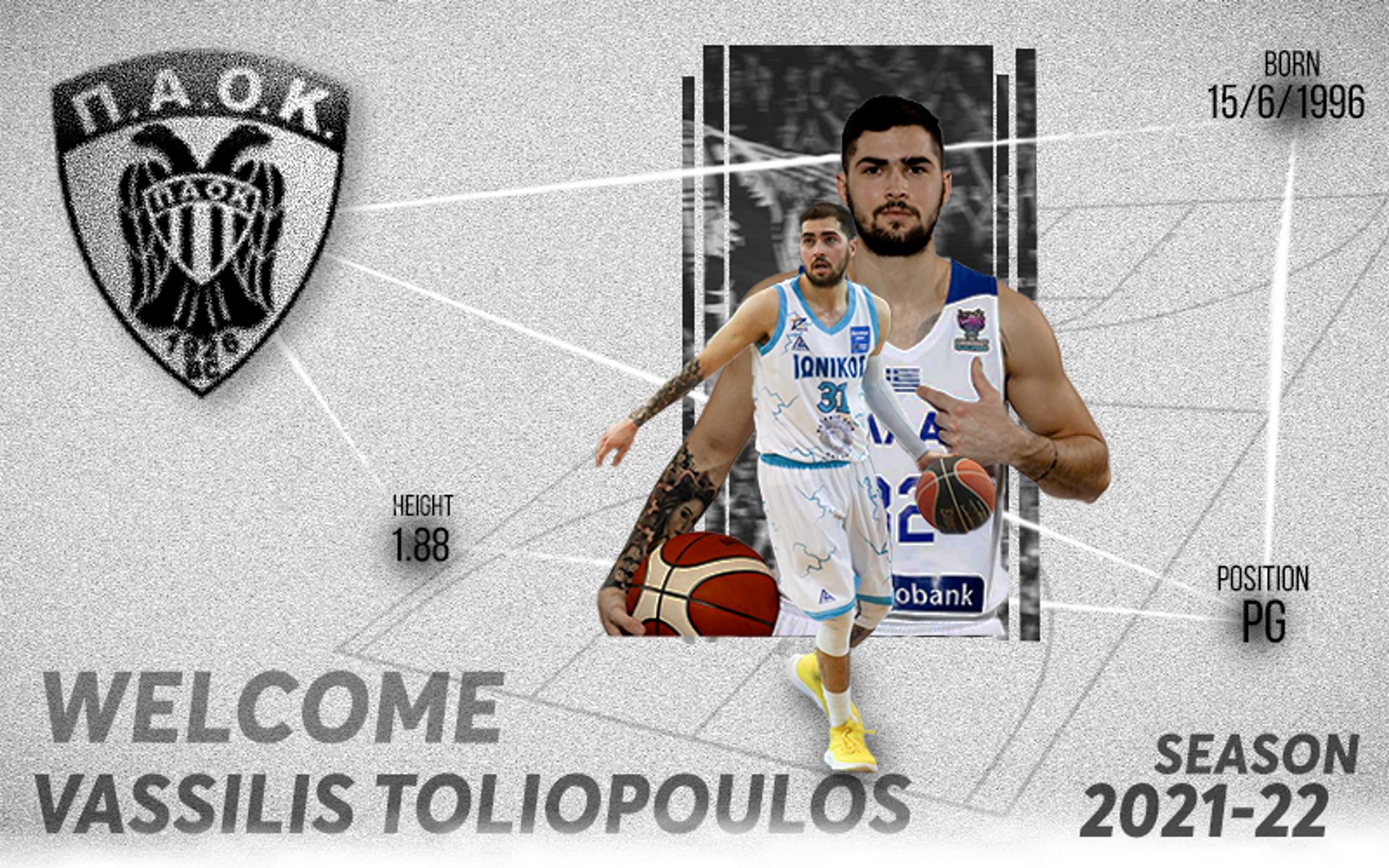 Στον ΠΑΟΚ ο Βασίλης Τολιόπουλος