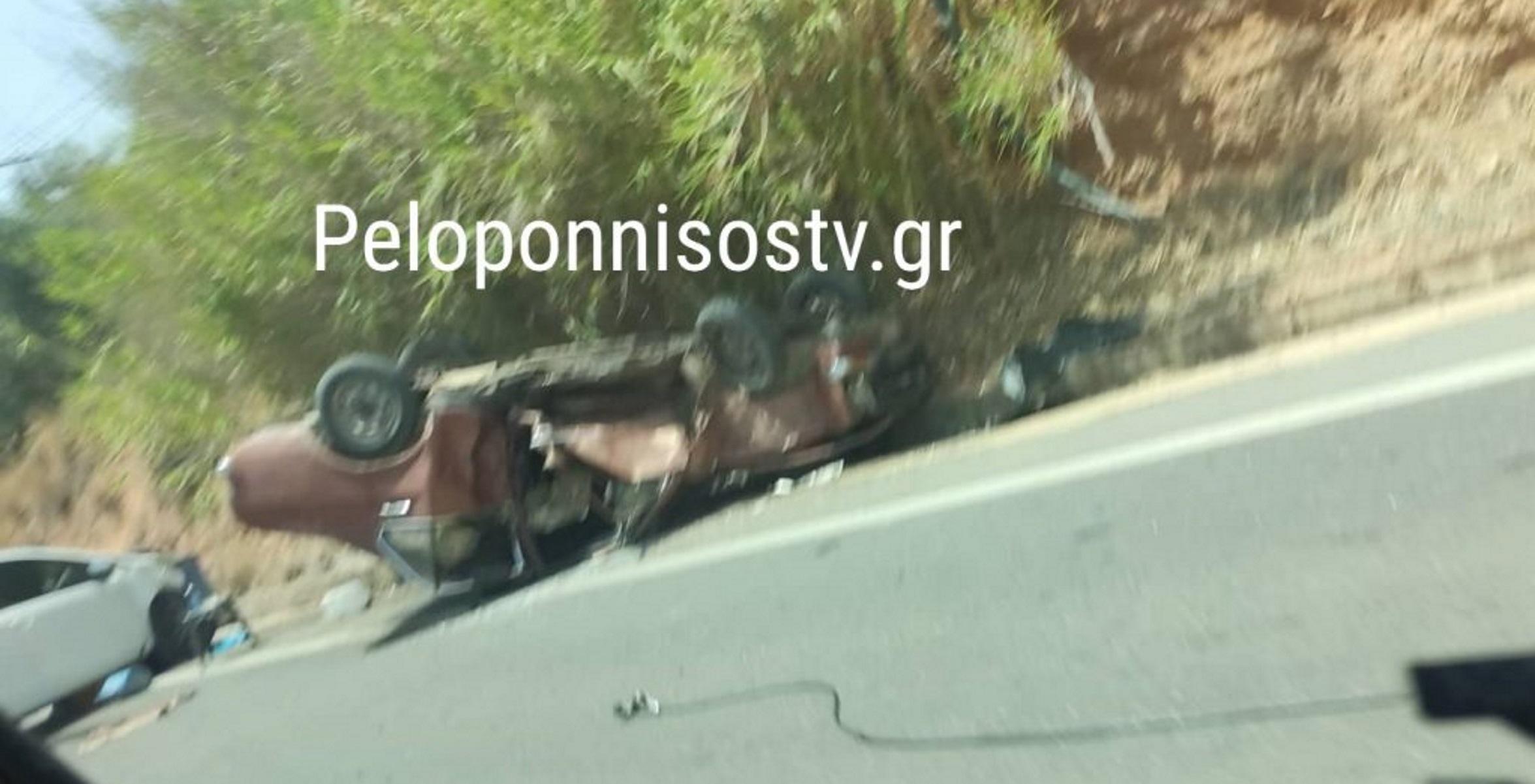 Σοκαριστικό τροχαίο στη Λακωνία: Αναποδογύρισε ΙΧ μετά από πλαγιομετωπική (pics)