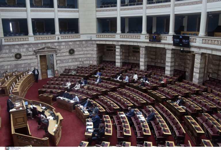 Βουλή: Κατατέθηκε το Μεσοπρόθεσμο Πλαίσιο - Προβλέπει ανάπτυξη 3,6% φέτος και 6,2% το 2023