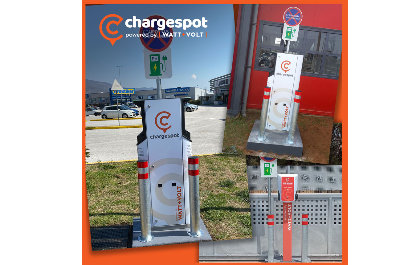 Watt+Volt: Δημιουργεί νέα σημεία φόρτισης ηλεκτρικών αυτοκινήτων