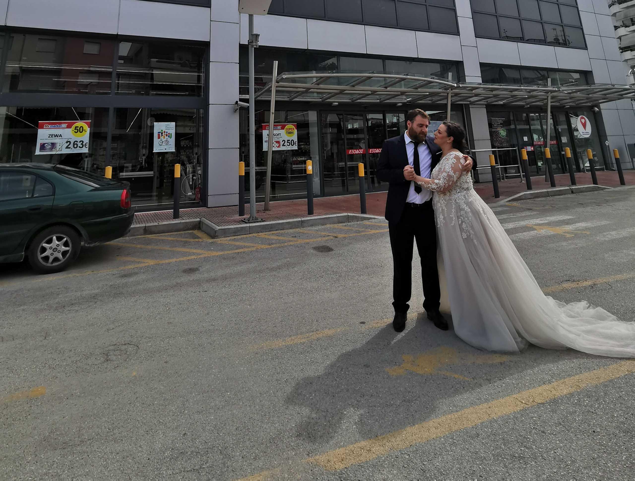 Τρίκαλα: Ιστορίες αγάπης από την καραντίνα! Πρώτο ραντεβού σε σούπερ μάρκετ και ένα χρόνο μετά γάμος