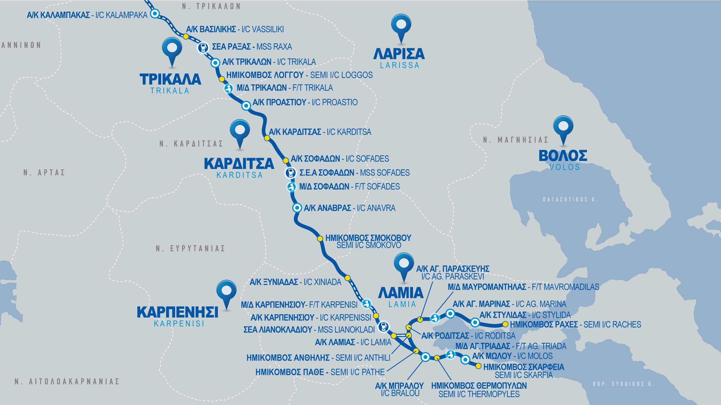 Ε65: Στην κυκλοφορία τα πρώτα 14 χιλιόμετρα του νότιου τμήματος
