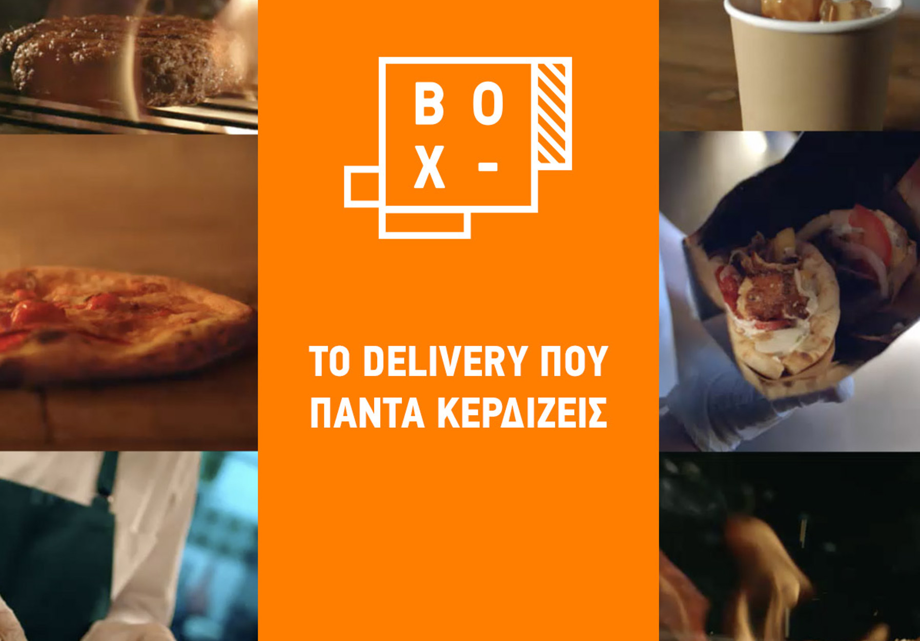 BOX: Σε τροχιά ανάπτυξης οι υπηρεσίες delivery