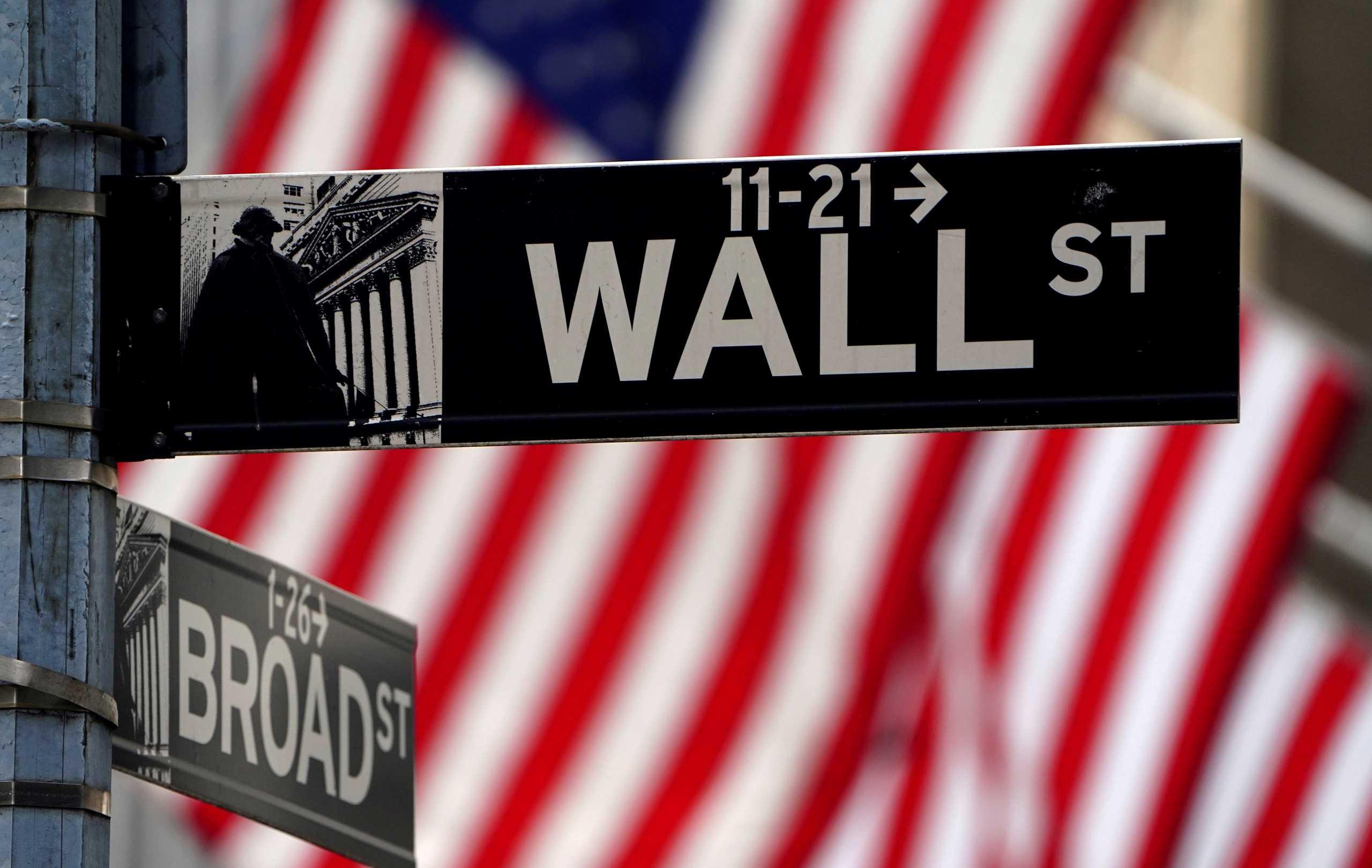 Τριπλό ρεκόρ στη Wall Street – Και οι τρεις δείκτες στο χρηματιστήριο έκλεισαν σε ιστορικά υψηλά