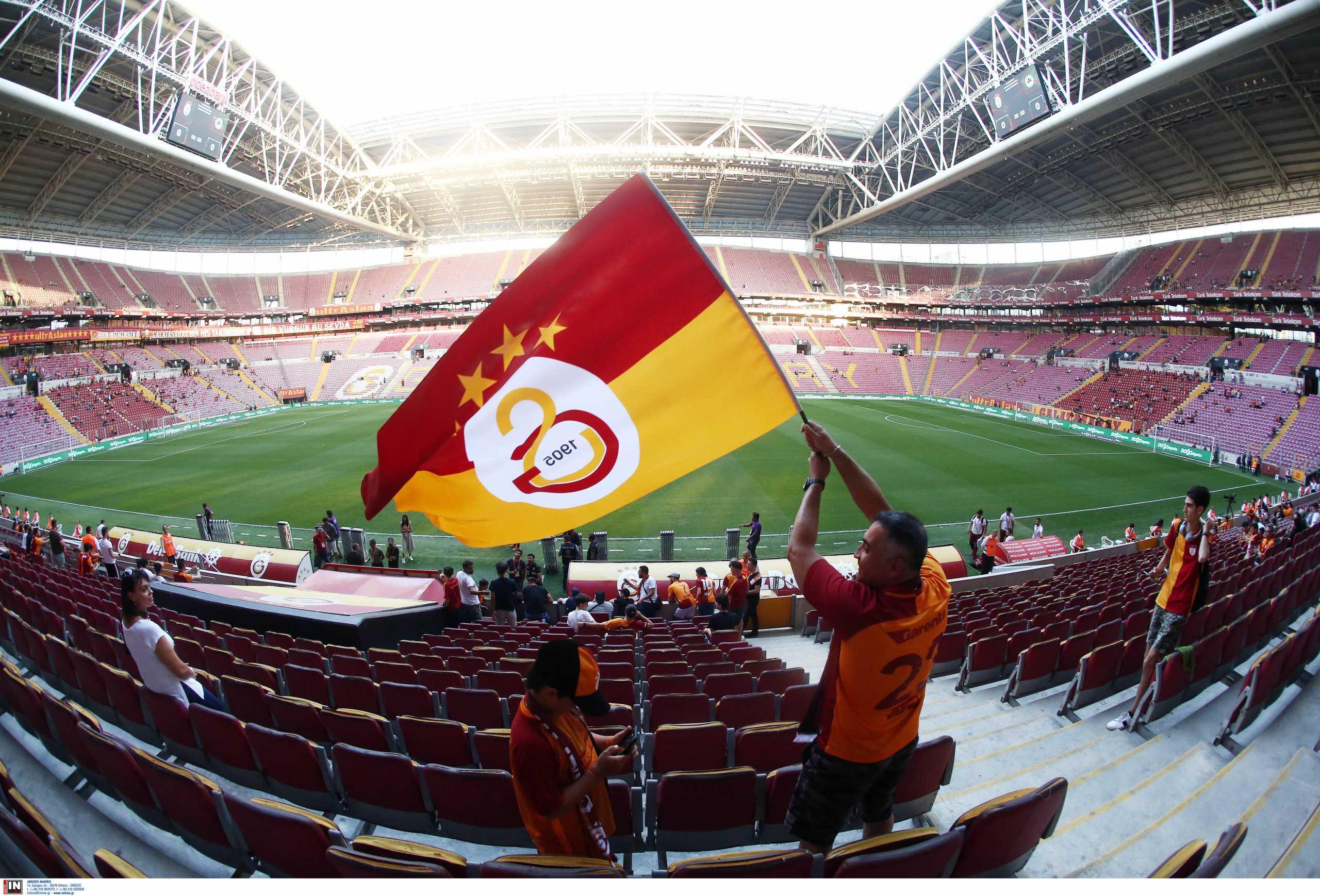 Ολυμπιακός – Γαλατασαράι: Πήρε θέση η τουρκική ομοσπονδία, «καταδικάζουμε τη στάση των ελληνικών αρχών»