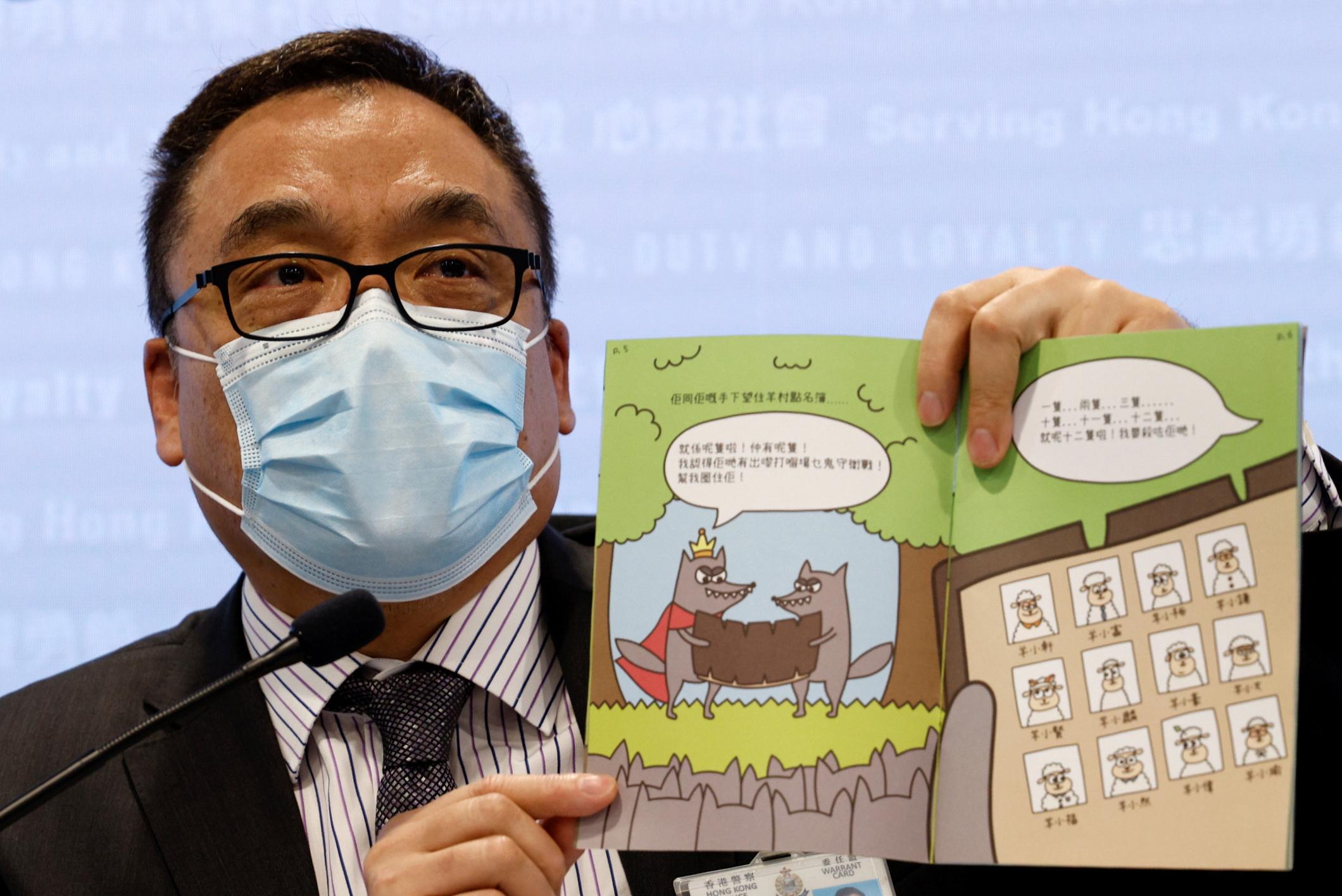 Χονγκ Κονγκ: Συνελήφθησαν δημιουργοί παιδικών βιβλίων για «ανταρσία» επειδή είχαν ήρωες… λύκους και πρόβατα