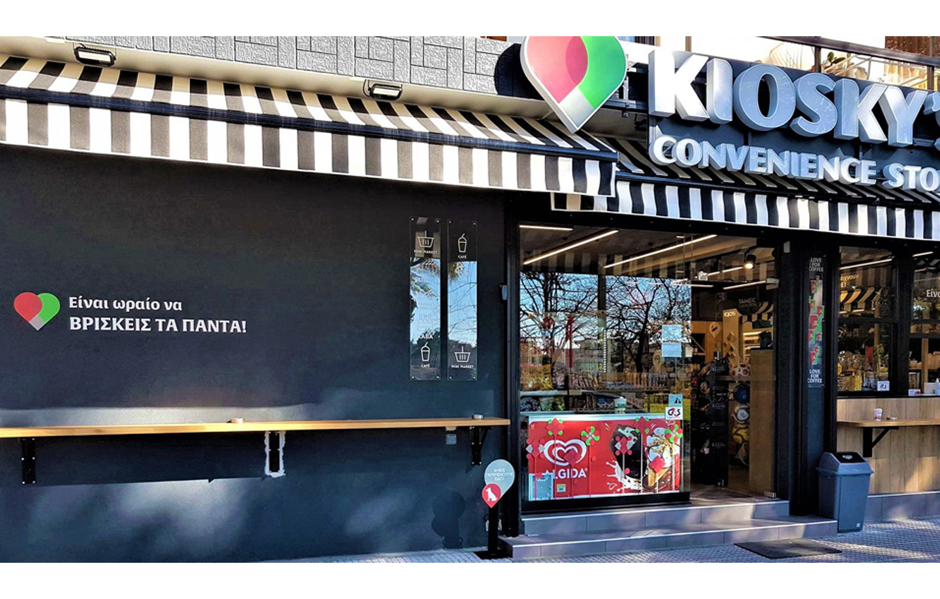 Kiosky's:  Στόχος τα 100 καταστήματα έως το τέλος του έτους