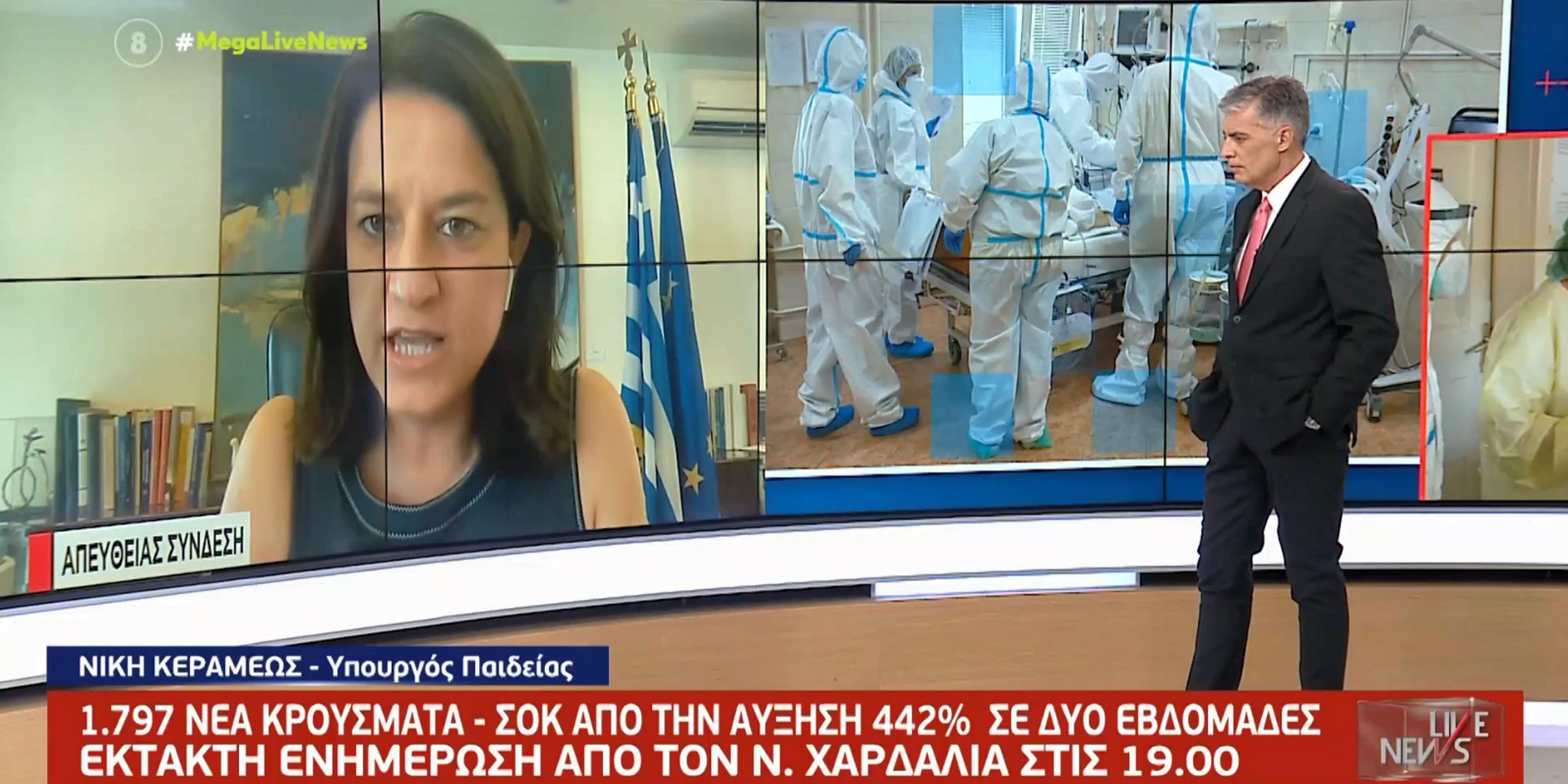Κορονοϊός – Νίκη Κεραμέως: Να εμβολιαστούν όλοι οι πολίτες η μόνη λύση