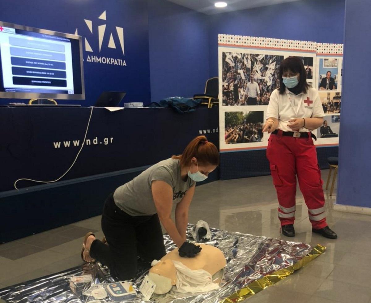 Μαθήματα πρώτων βοηθειών στη Νέα Δημοκρατία – Έμαθαν να χρησιμοποιούν απινιδωτή