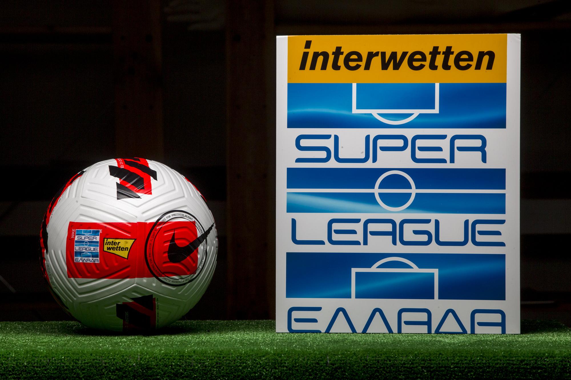 Κλήρωση Superleague: Το πρόγραμμα του νέου πρωταθλήματος – Που παίζουν οι μεγάλοι στην πρεμιέρα