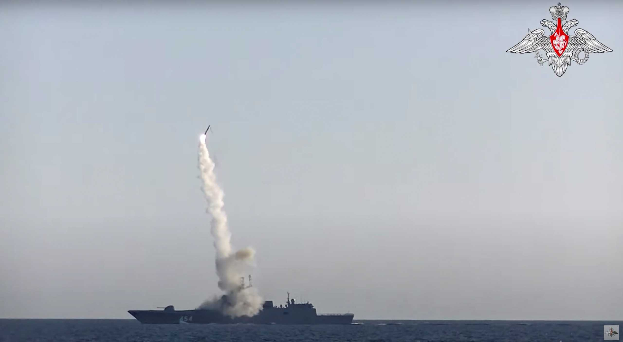 Συρία: Ήχησαν σειρήνες πυραυλικής επίθεσης από το Ισραήλ σε Δαμασκό και Χομς