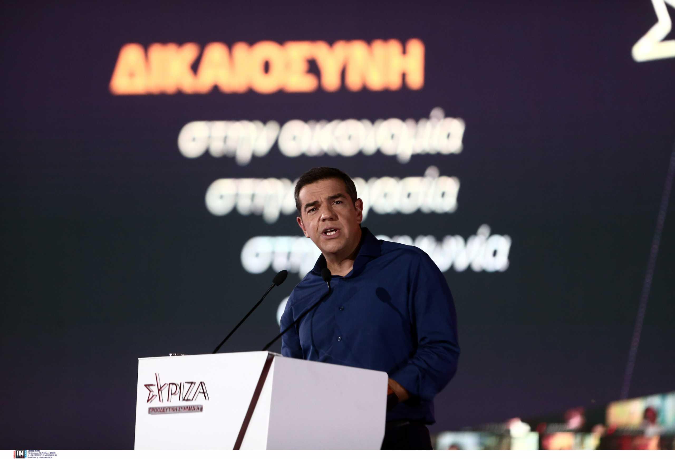 Συνδιάσκεψη ΣΥΡΙΖΑ: LIVE η ομιλία του Αλέξη Τσίπρα