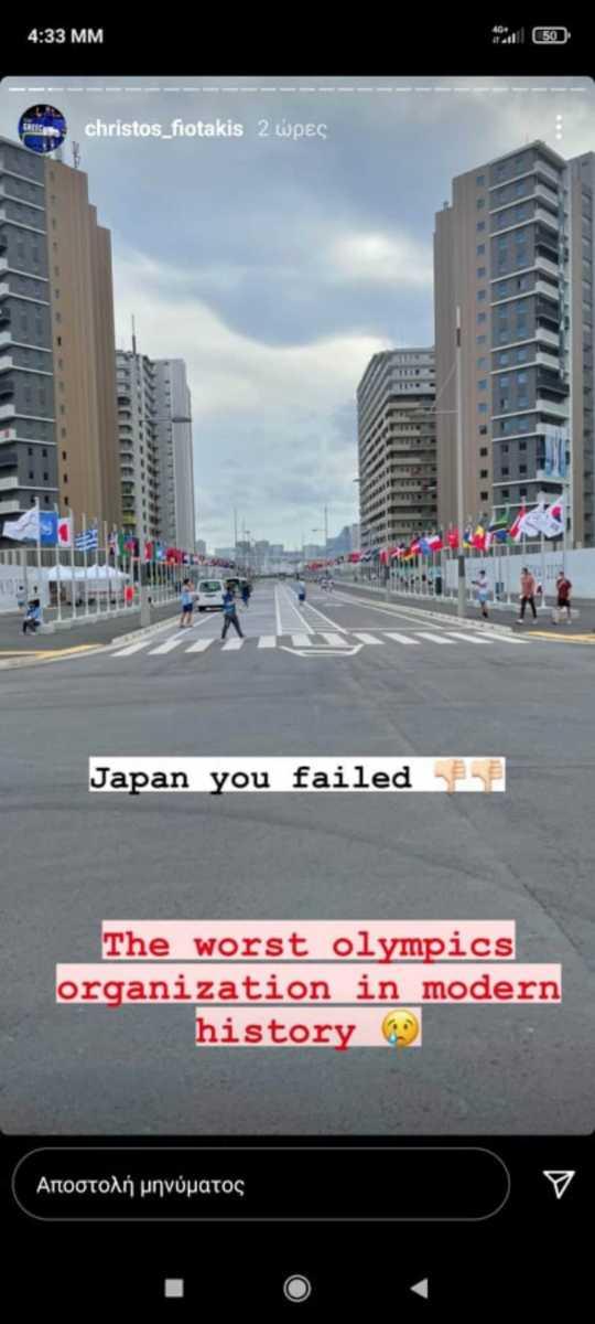 Ολυμπιακοί Αγώνες: «Πυρά» από τον γυμναστή του Στέφανου Τσιτσιπά – «Ιαπωνία, απέτυχες»