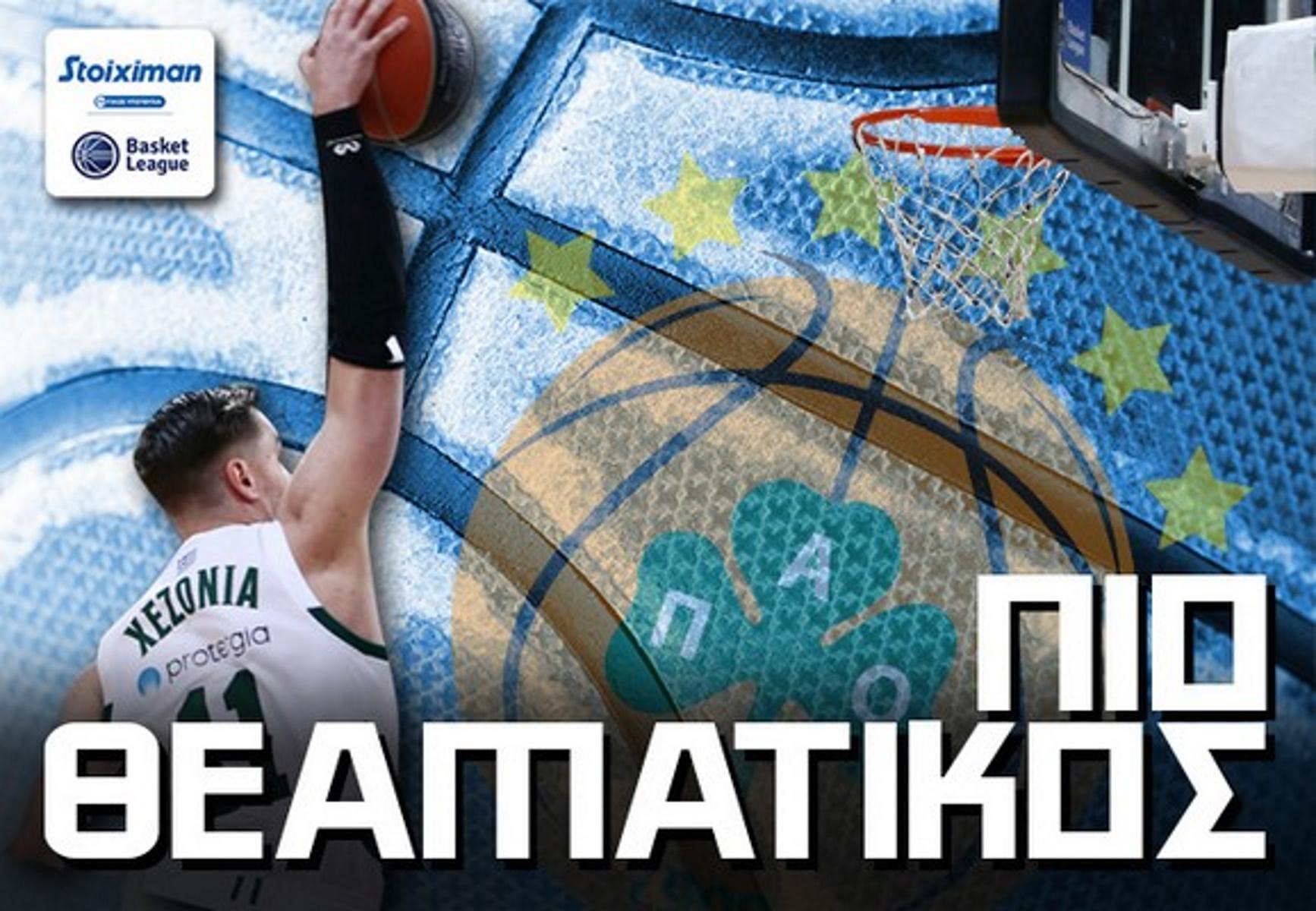 Basket League: Χεζόνια, ο πιο θεαματικός παίκτης του πρωταθλήματος