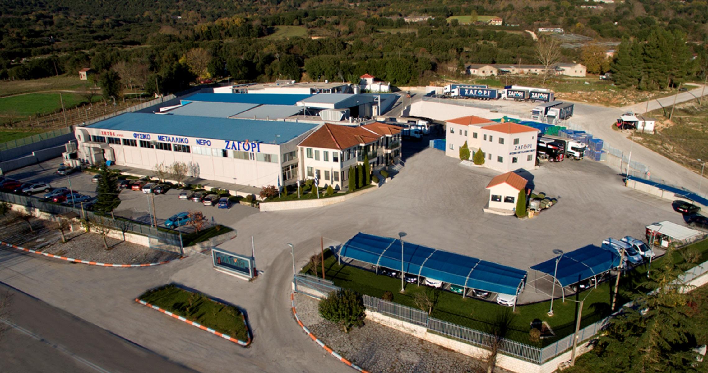 Χήτος ΑΒΕΕ: Οι επενδύσεις 25 εκατ. ευρώ στο Ζαγόρι και οι διοικητικές αλλαγές