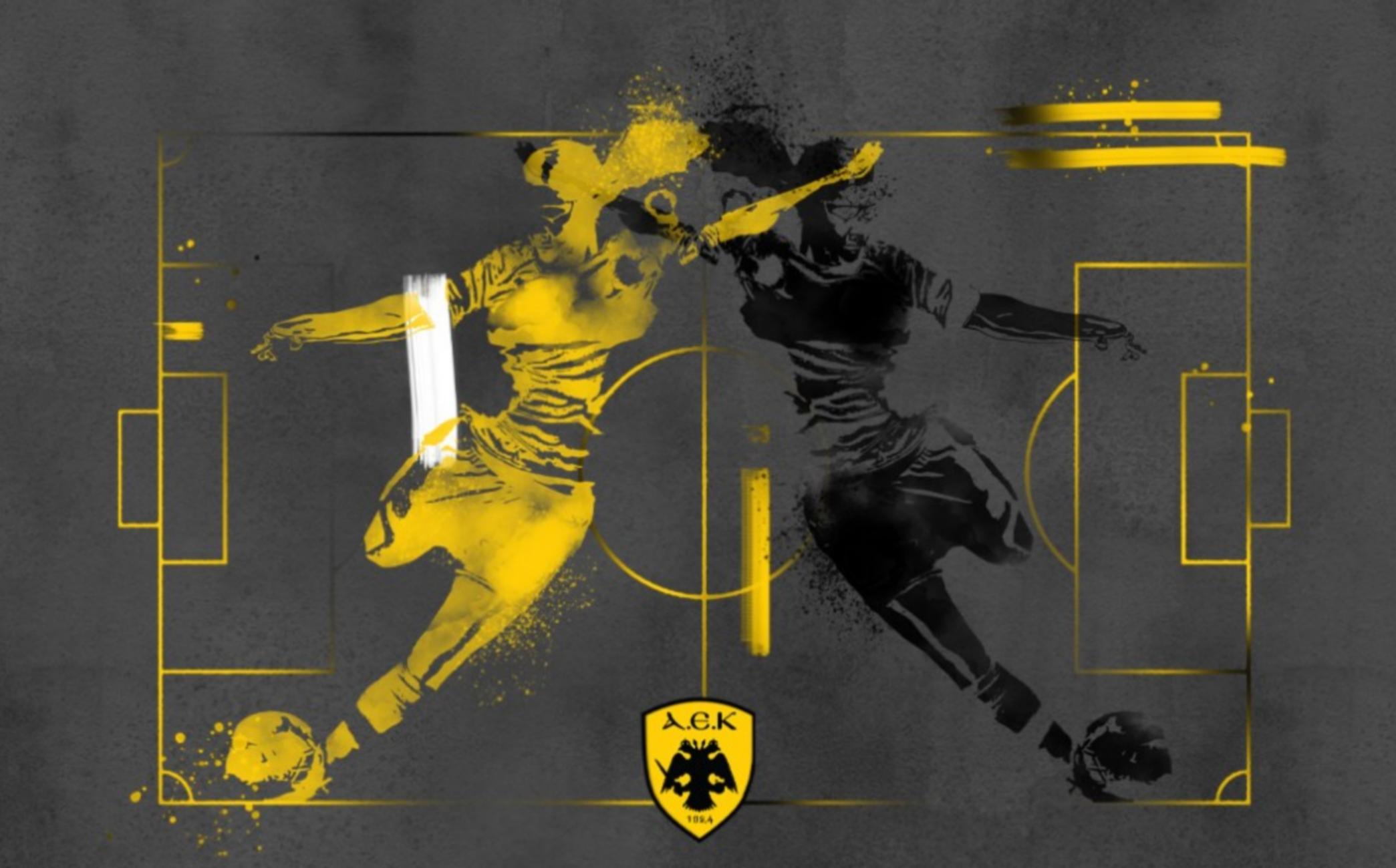 Η ΑΕΚ ιδρύει ομάδα ποδοσφαίρου γυναικών
