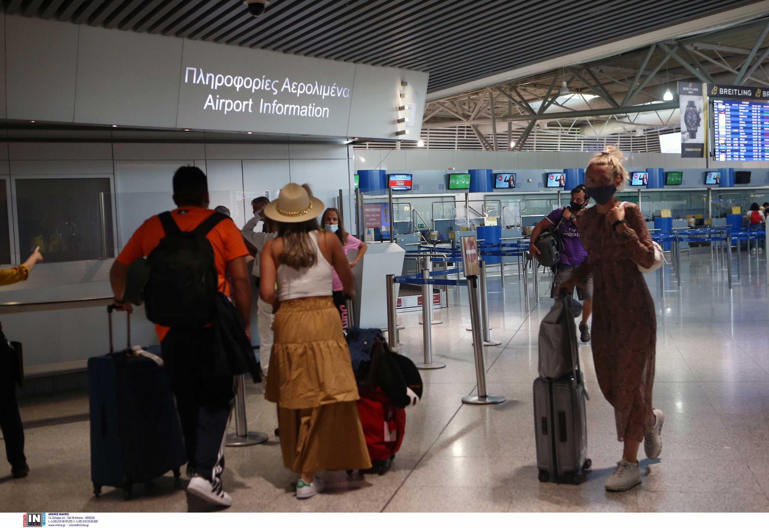 Κορονοϊός – ΥΠΑ: Υποχρεωτικό τεστ στην άφιξη για ανεμβολίαστους ταξιδιώτες από 16 χώρες