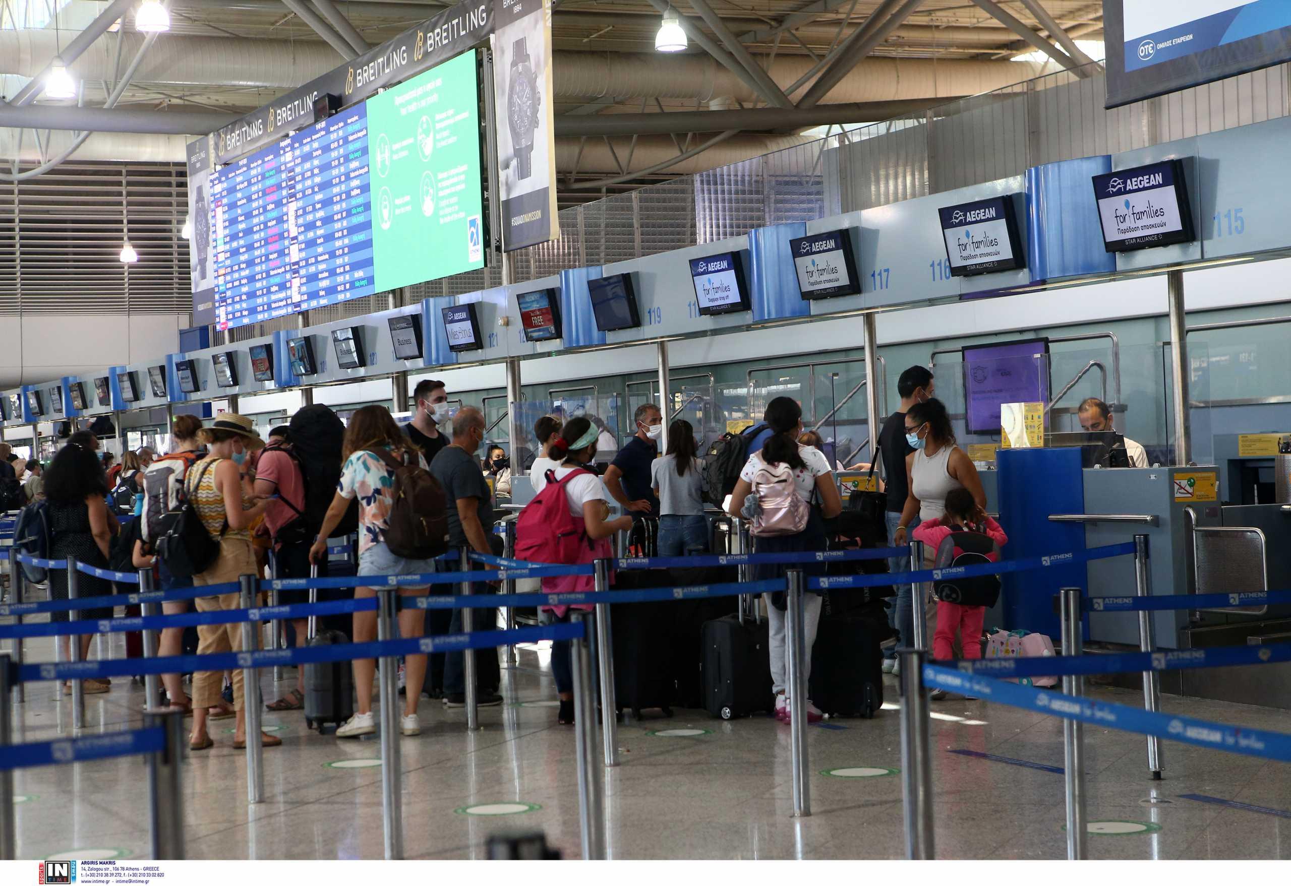 Κορονοϊός: Nέες οδηγίες για τις πτήσεις εσωτερικού – Τι ισχύει για τα παιδιά και τα self test
