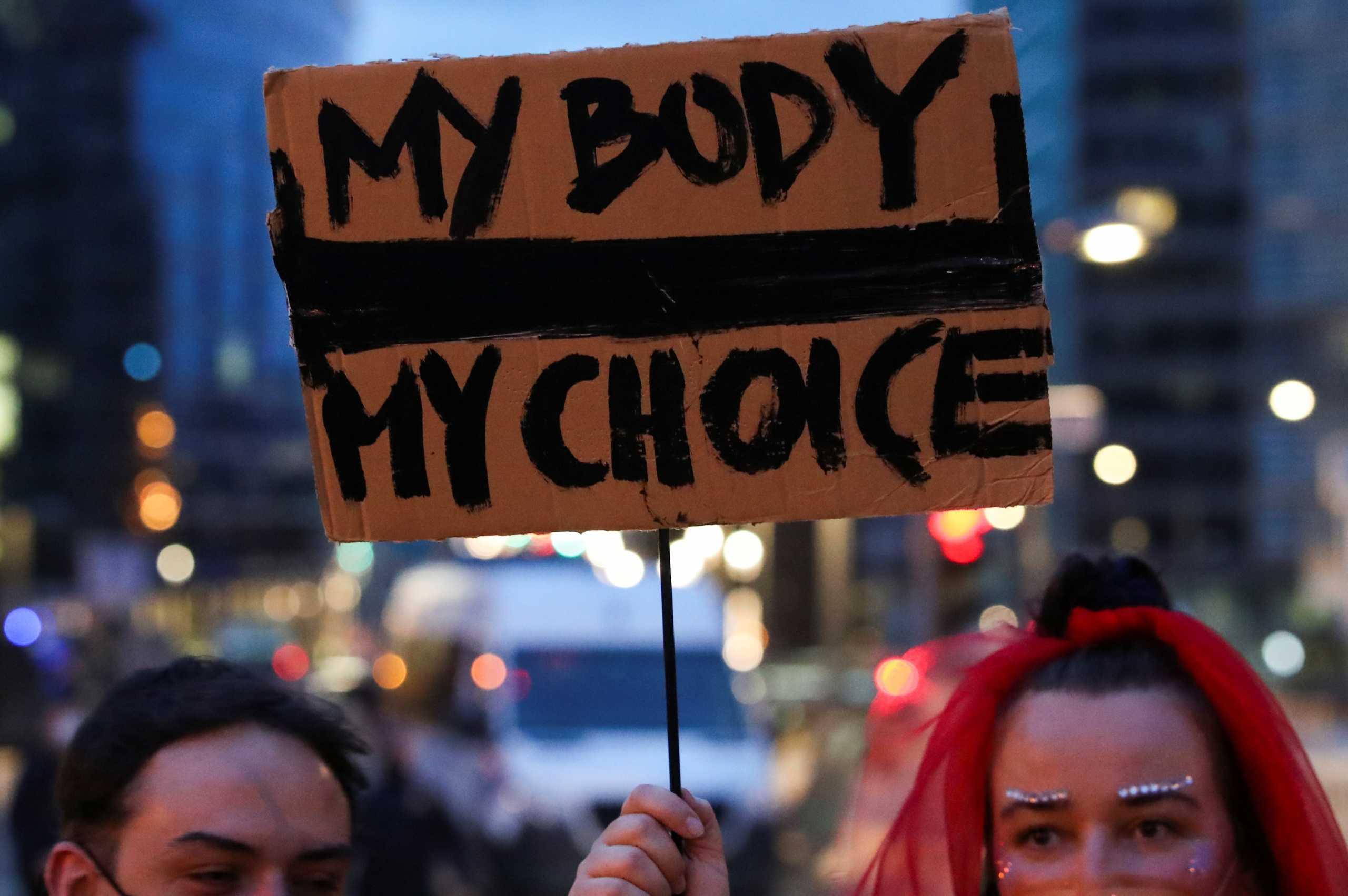 Άρκανσο: Απόφαση δικαστηρίου «μπλοκάρει» το νόμο που απαγορεύει τις αμβλώσεις