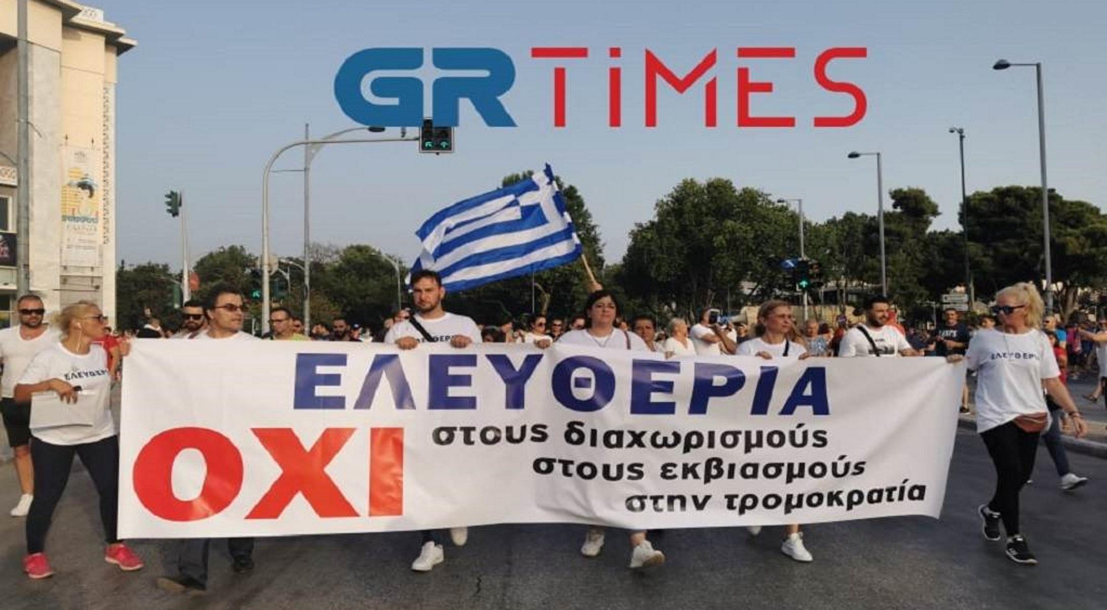 Συγκεντρώσεις αρνητών του εμβολίου σε Θεσσαλονίκη, Ηράκλειο, Πάτρα