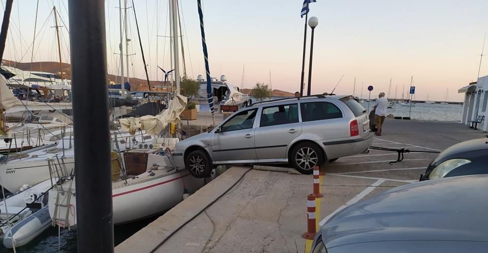 Σύρος: Αυτοκίνητο τράκαρε με ιστιοπλοϊκό