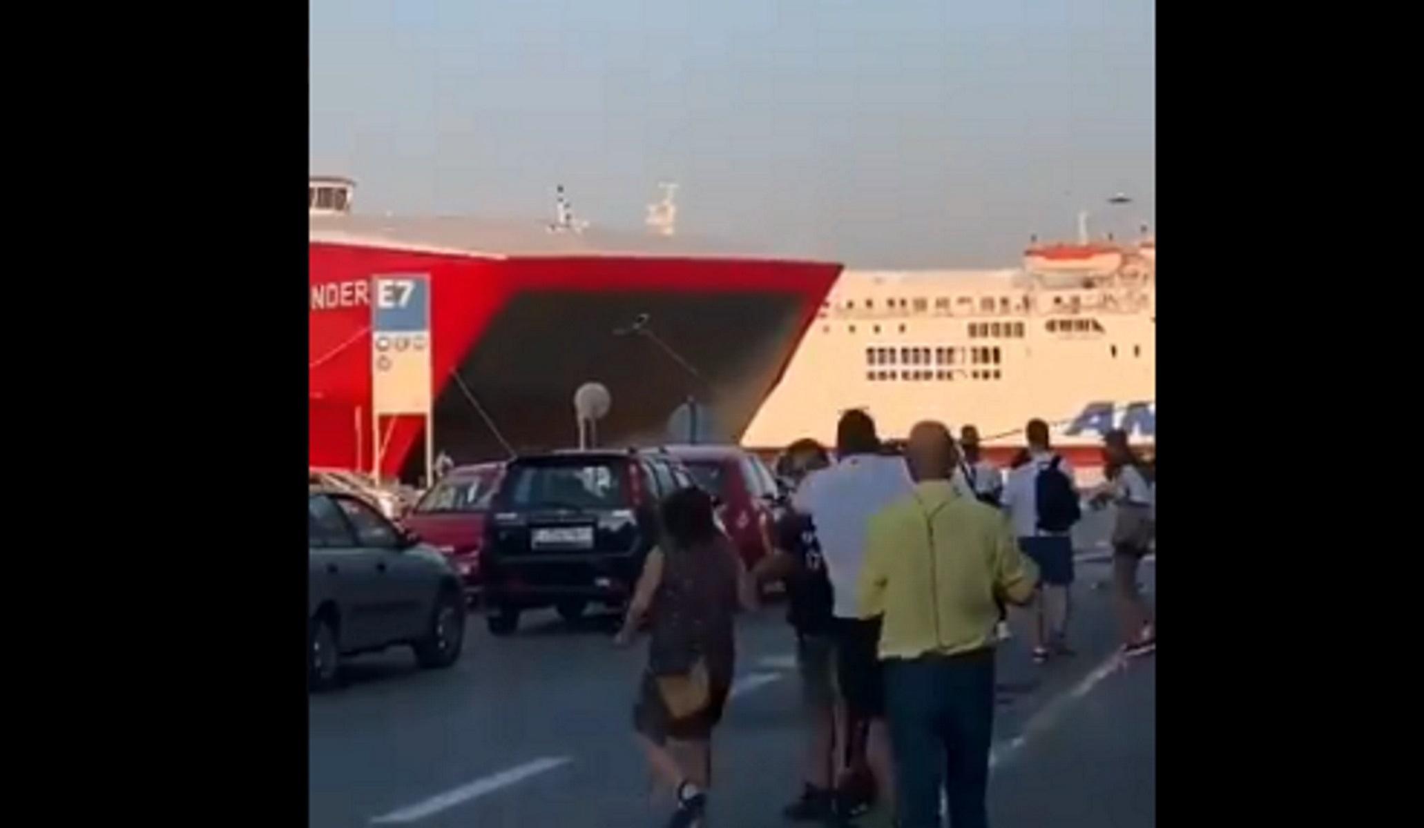 Θύελλα αντιδράσεων για την επίθεση κάμεραμαν σε επιβάτη στο λιμάνι του Πειραιά