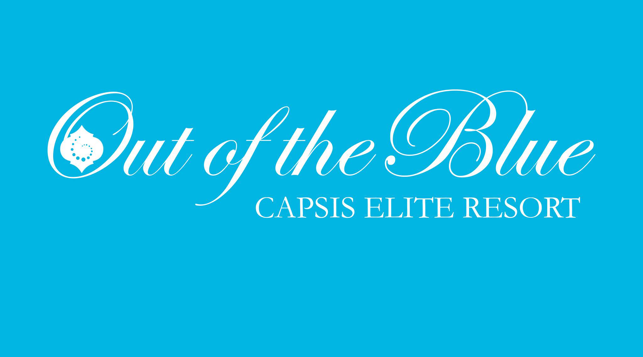 Capsis Elite Resort: «Νέα εποχή» για το ιστορικό ξενοδοχείο – Από το «κανόνι» στη Hines