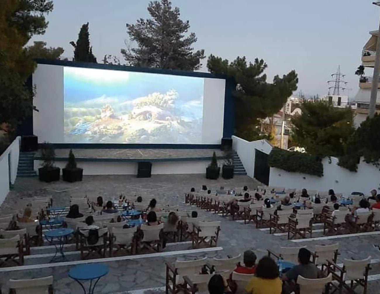 Θερινό σινεμά «Πάνθεον»: Η καλύτερη πρόταση στα Δυτικά Προάστια