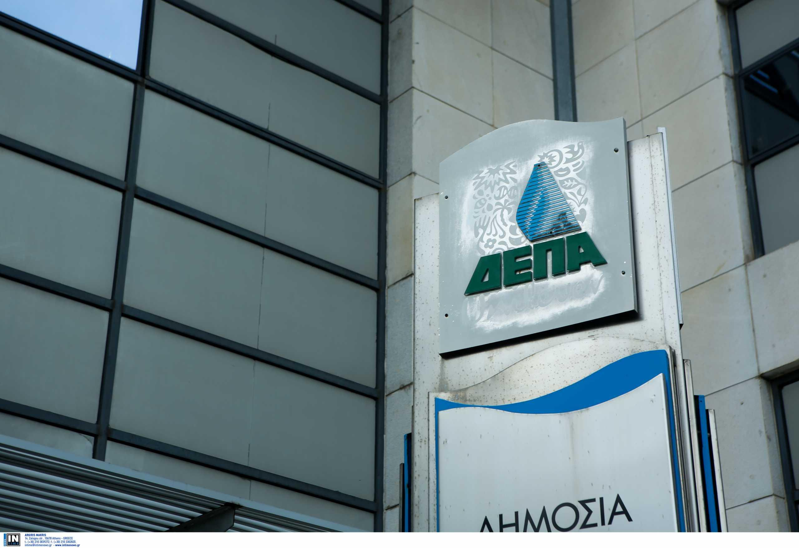 ΔΕΠΑ:Ξεκινά η διαδικασία αξιολόγησης δεσμευτικών προσφορών