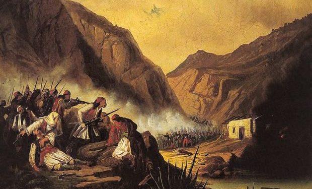 Μάχη στα Δερβενάκια: Ο Κολοκοτρώνης κατατροπώνει τη στρατιά του Δράμαλη