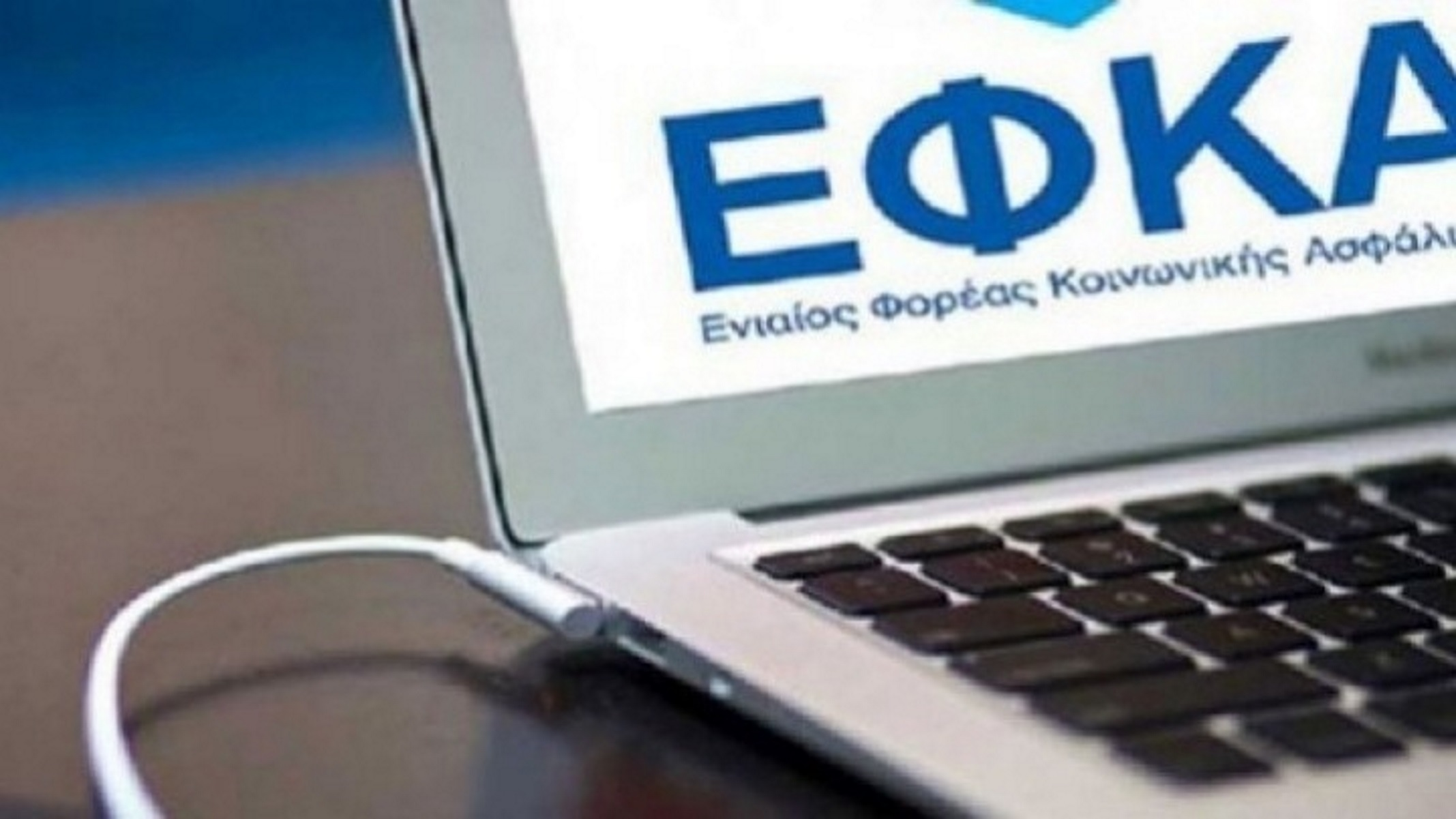 Όλες οι πληρωμές από ΟΑΕΔ, ΕΦΚΑ και υπουργείο Εργασίας μέχρι τις 10 Σεπτεμβρίου